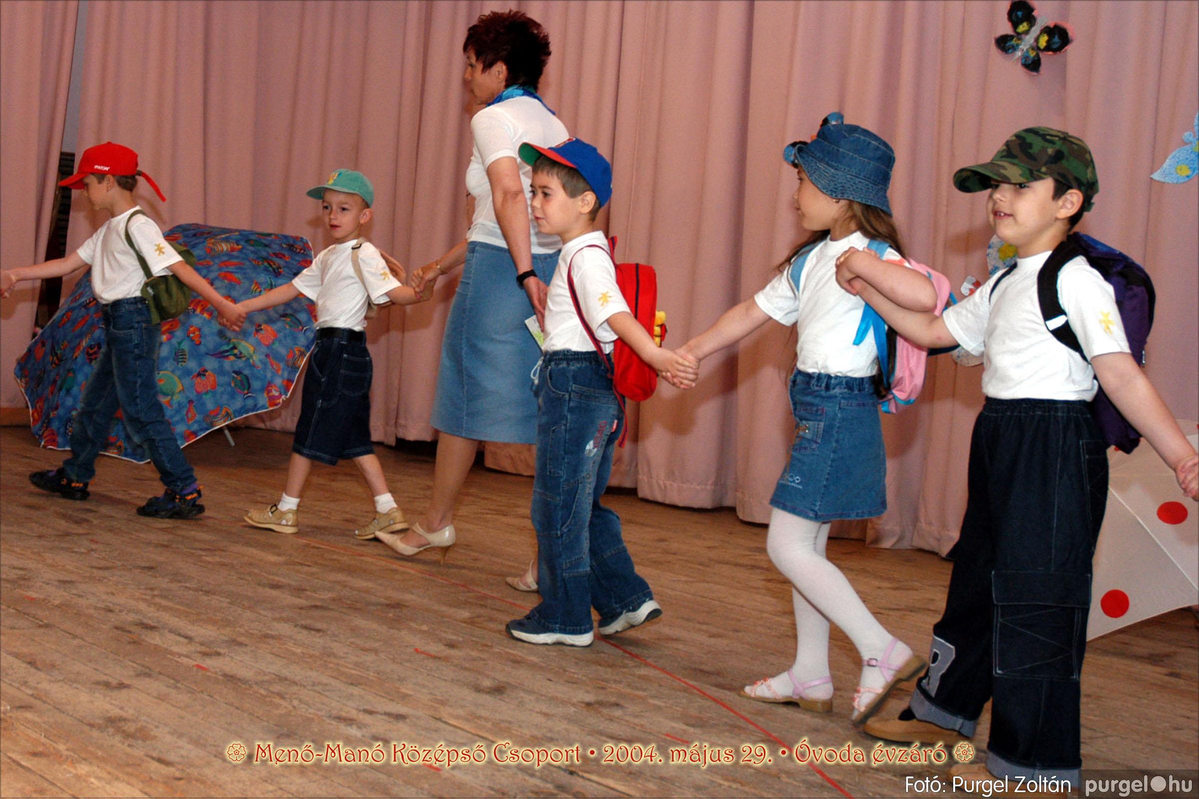 2004.05.13-29. 036 Kurca-parti Óvoda évzáró 2004. - Fotó:PURGEL ZOLTÁN© ovi036.jpg