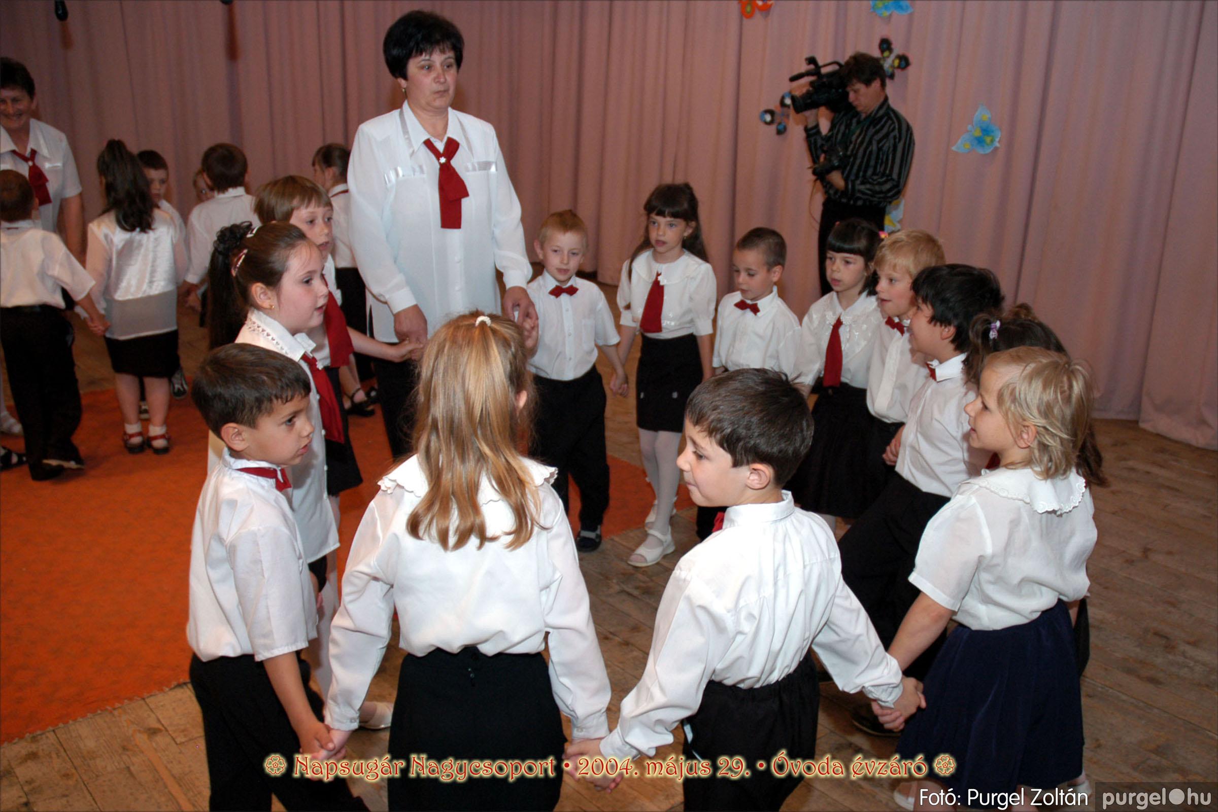 2004.05.13-29. 176 Kurca-parti Óvoda évzáró 2004. - Fotó:PURGEL ZOLTÁN© ovi226.jpg