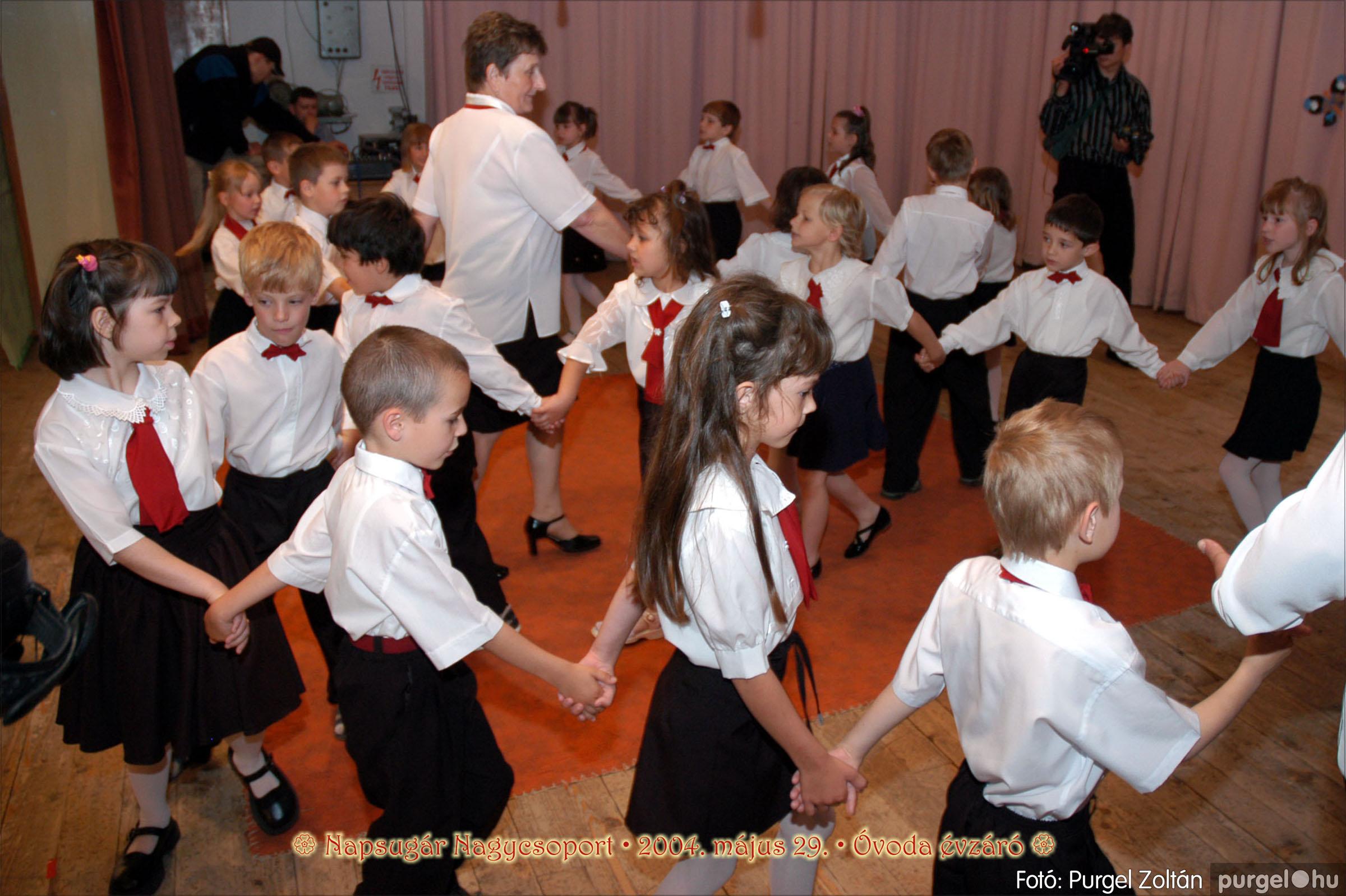 2004.05.13-29. 175 Kurca-parti Óvoda évzáró 2004. - Fotó:PURGEL ZOLTÁN© ovi225.jpg