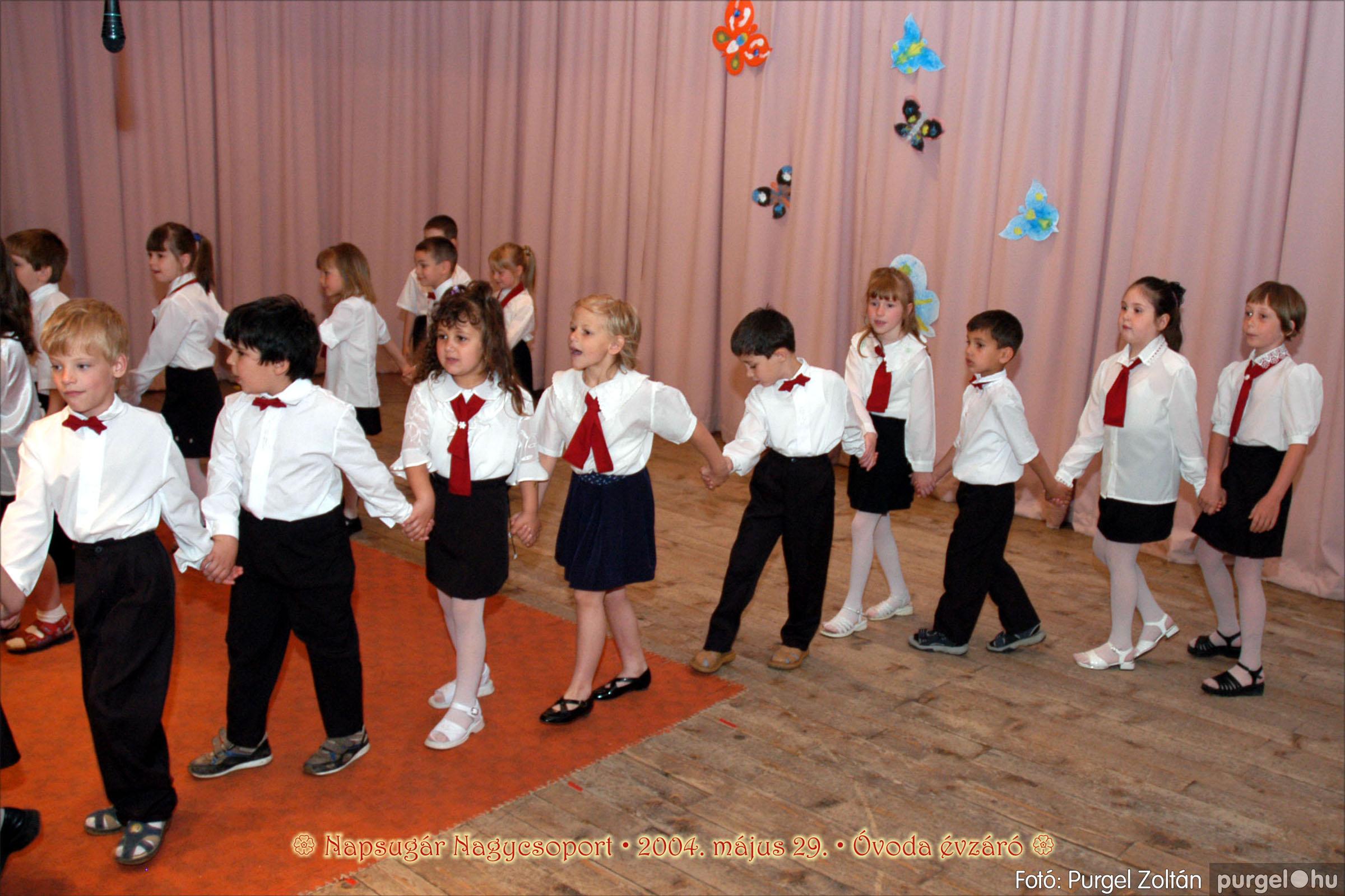 2004.05.13-29. 171 Kurca-parti Óvoda évzáró 2004. - Fotó:PURGEL ZOLTÁN© ovi221.jpg