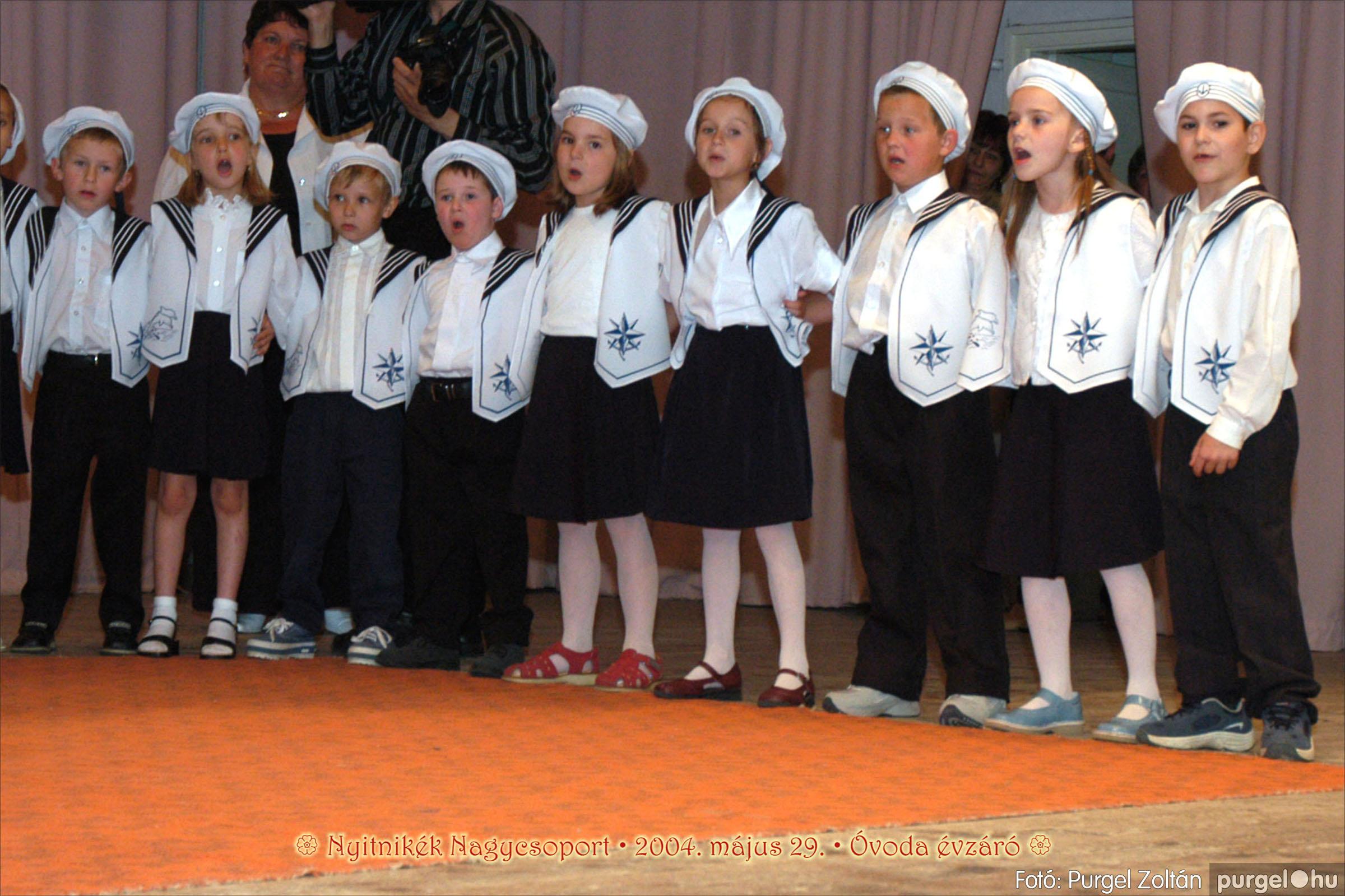 2004.05.13-29. 169 Kurca-parti Óvoda évzáró 2004. - Fotó:PURGEL ZOLTÁN© ovi219.jpg