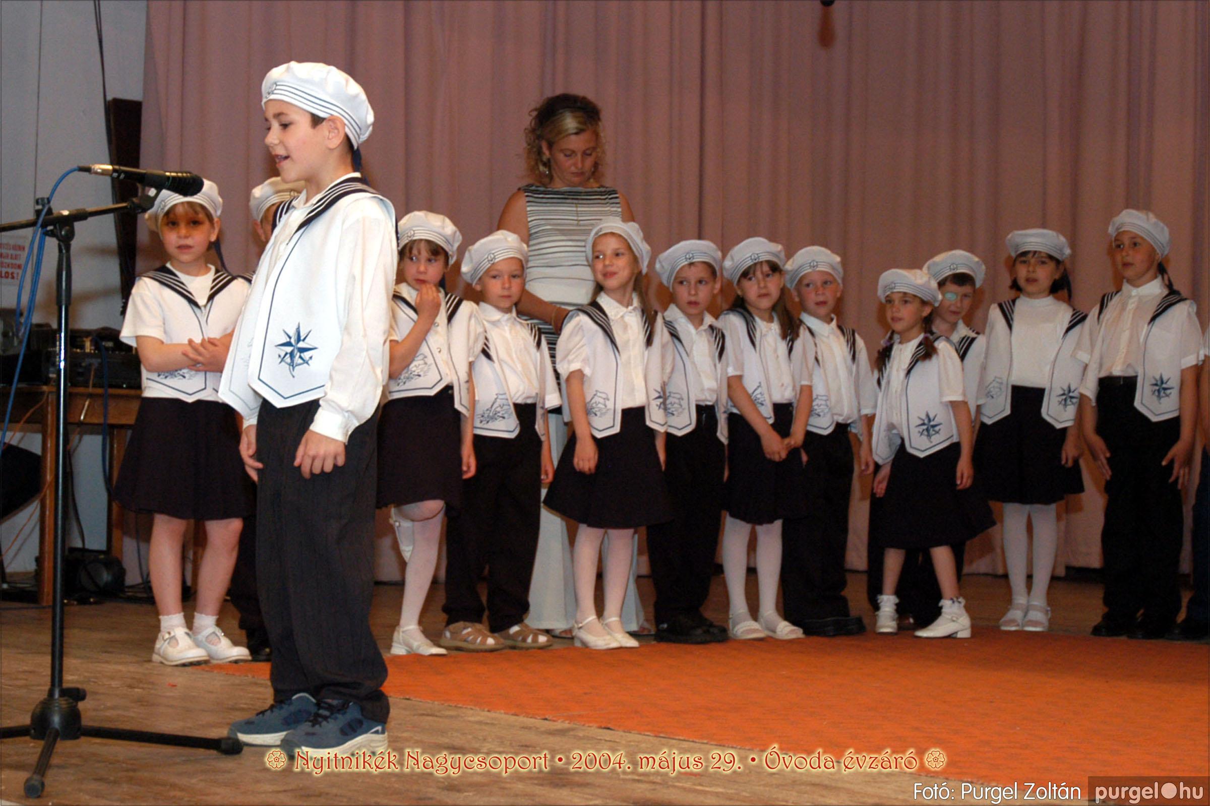 2004.05.13-29. 164 Kurca-parti Óvoda évzáró 2004. - Fotó:PURGEL ZOLTÁN© ovi214.jpg