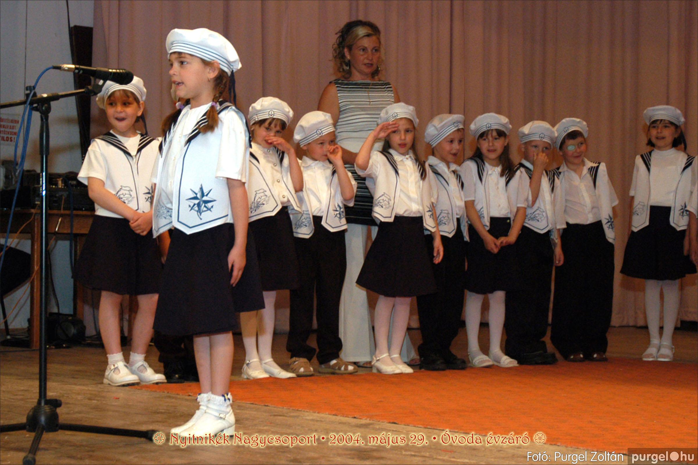 2004.05.13-29. 163 Kurca-parti Óvoda évzáró 2004. - Fotó:PURGEL ZOLTÁN© ovi213.jpg