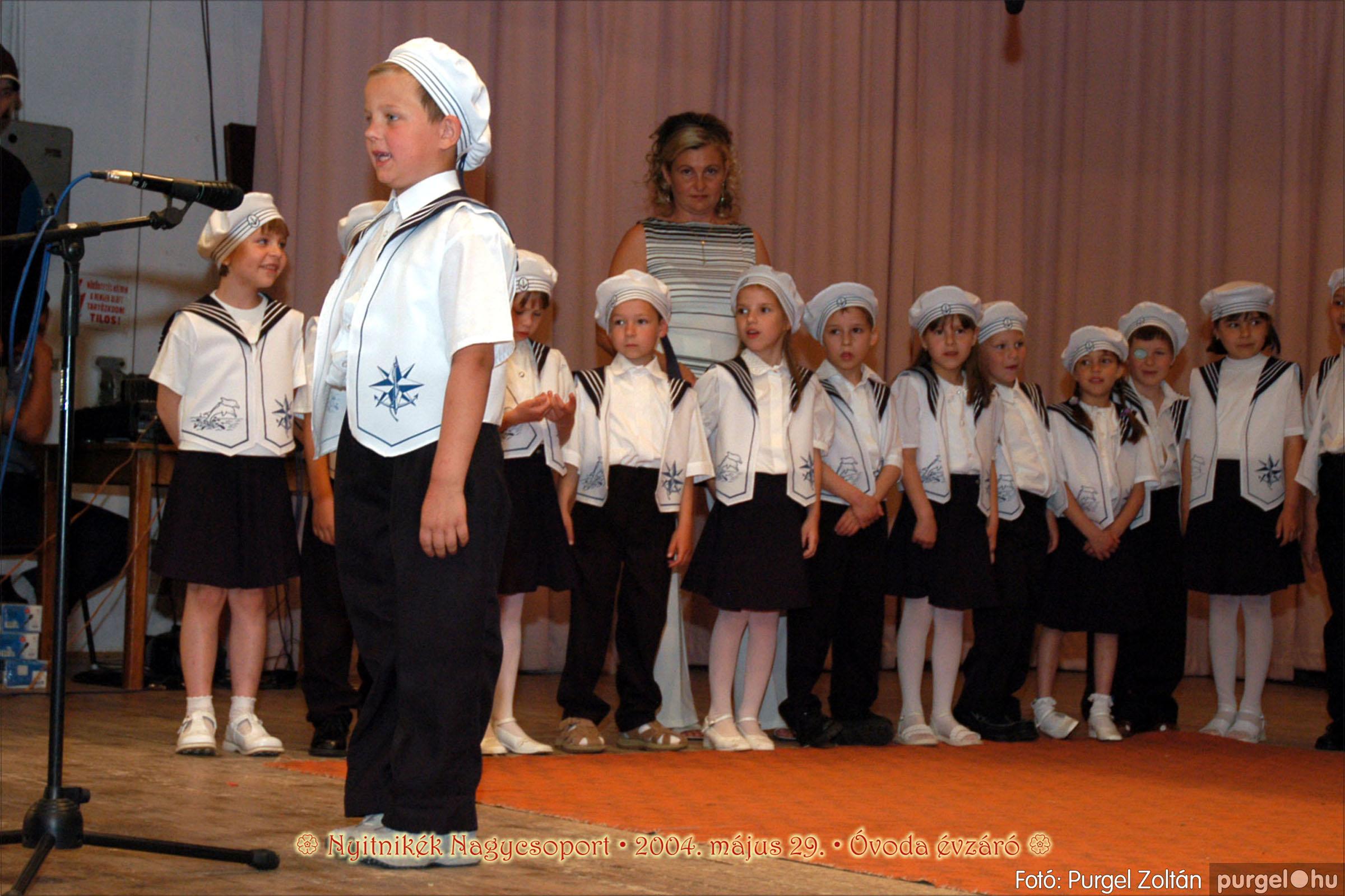 2004.05.13-29. 154 Kurca-parti Óvoda évzáró 2004. - Fotó:PURGEL ZOLTÁN© ovi204.jpg
