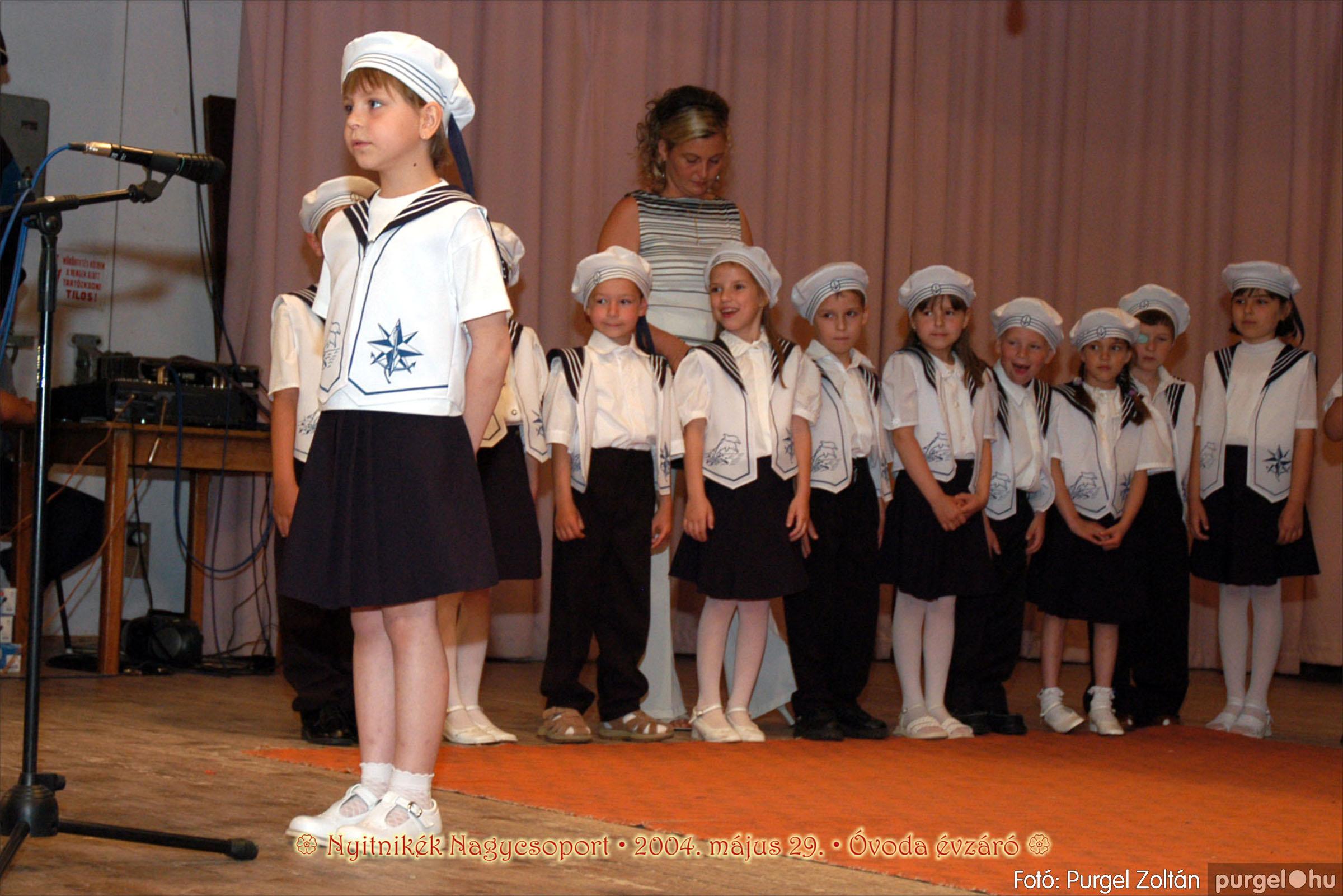 2004.05.13-29. 151 Kurca-parti Óvoda évzáró 2004. - Fotó:PURGEL ZOLTÁN© ovi201.jpg