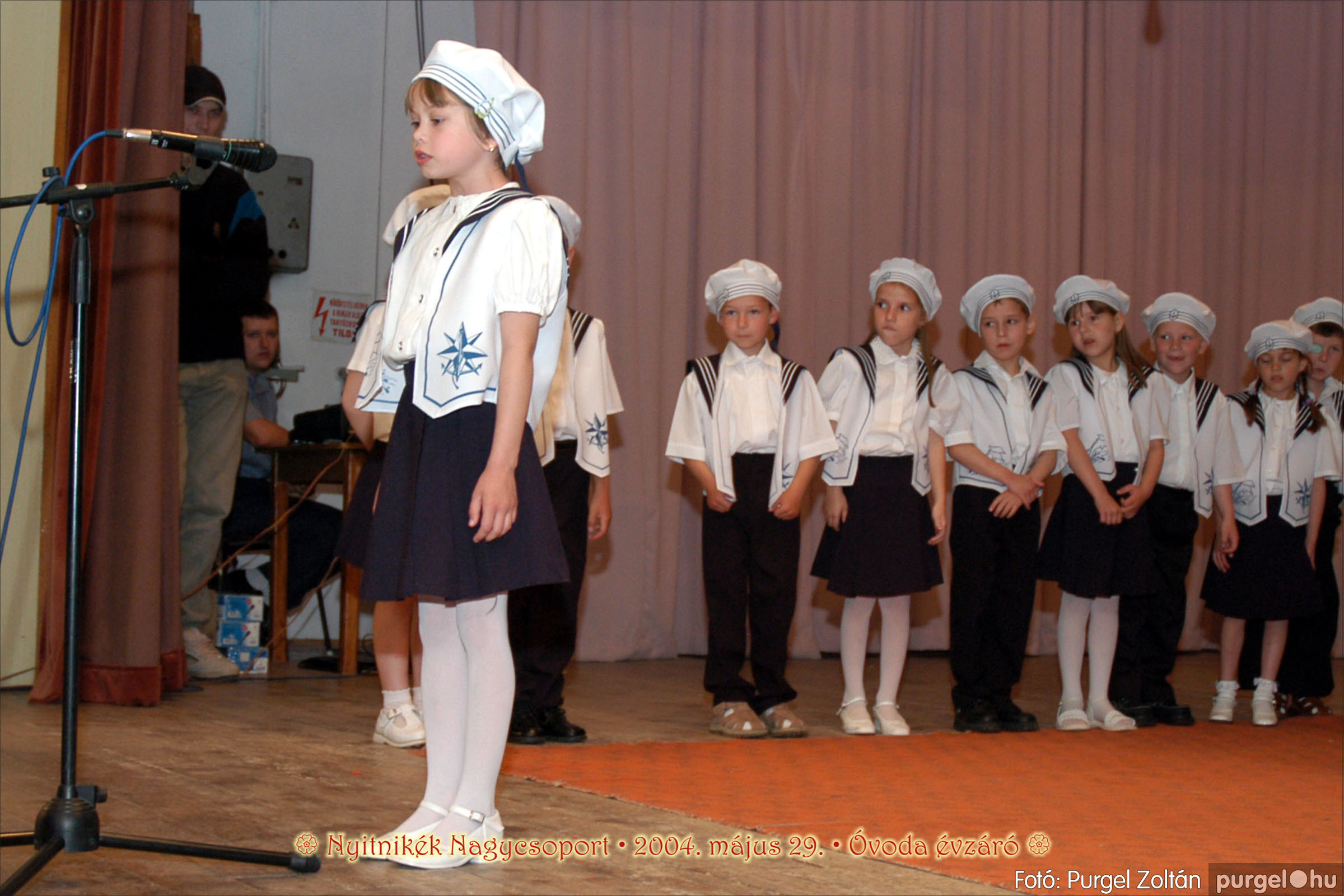2004.05.13-29. 147 Kurca-parti Óvoda évzáró 2004. - Fotó:PURGEL ZOLTÁN© ovi197.jpg