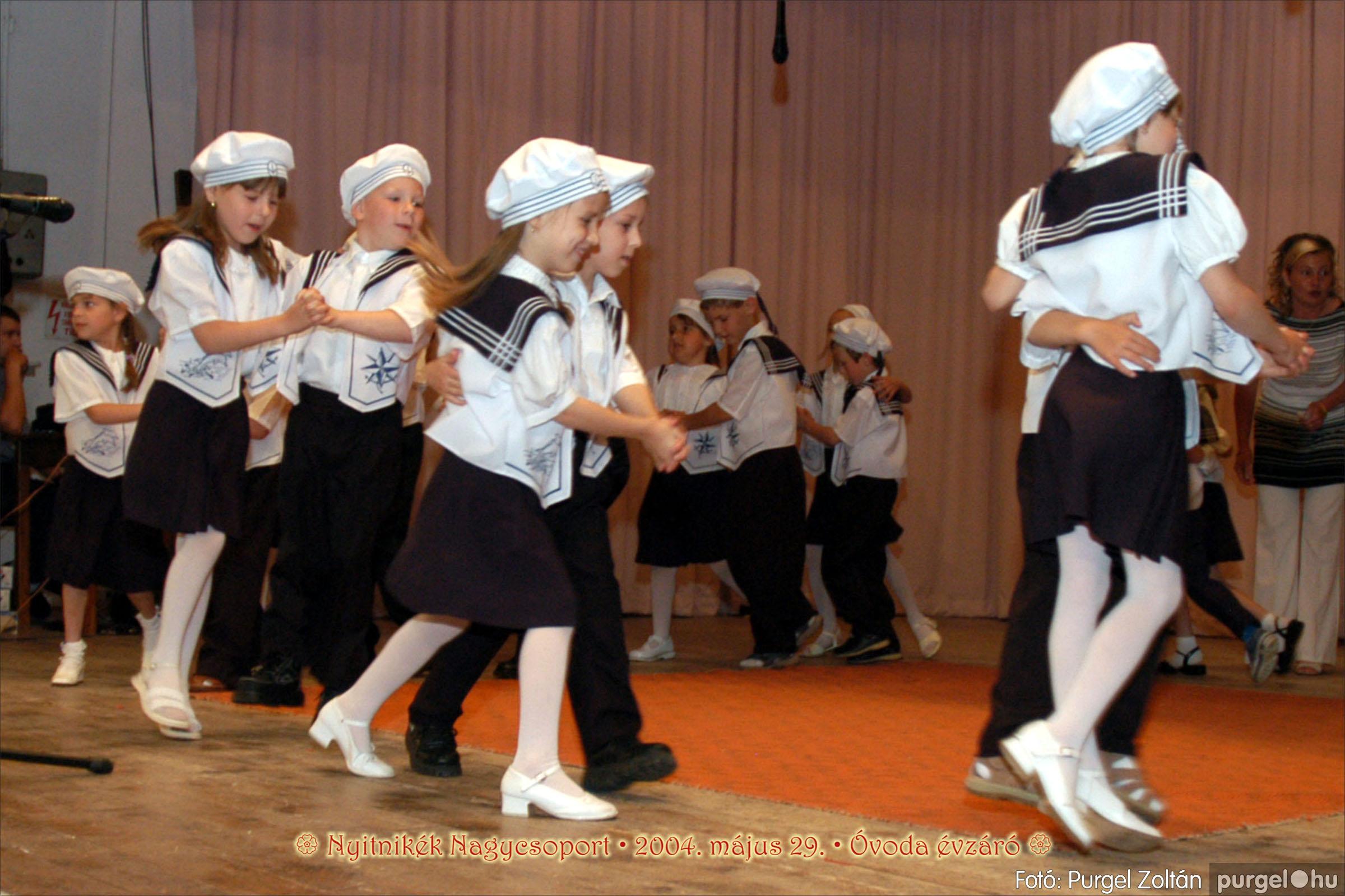 2004.05.13-29. 136 Kurca-parti Óvoda évzáró 2004. - Fotó:PURGEL ZOLTÁN© ovi186.jpg