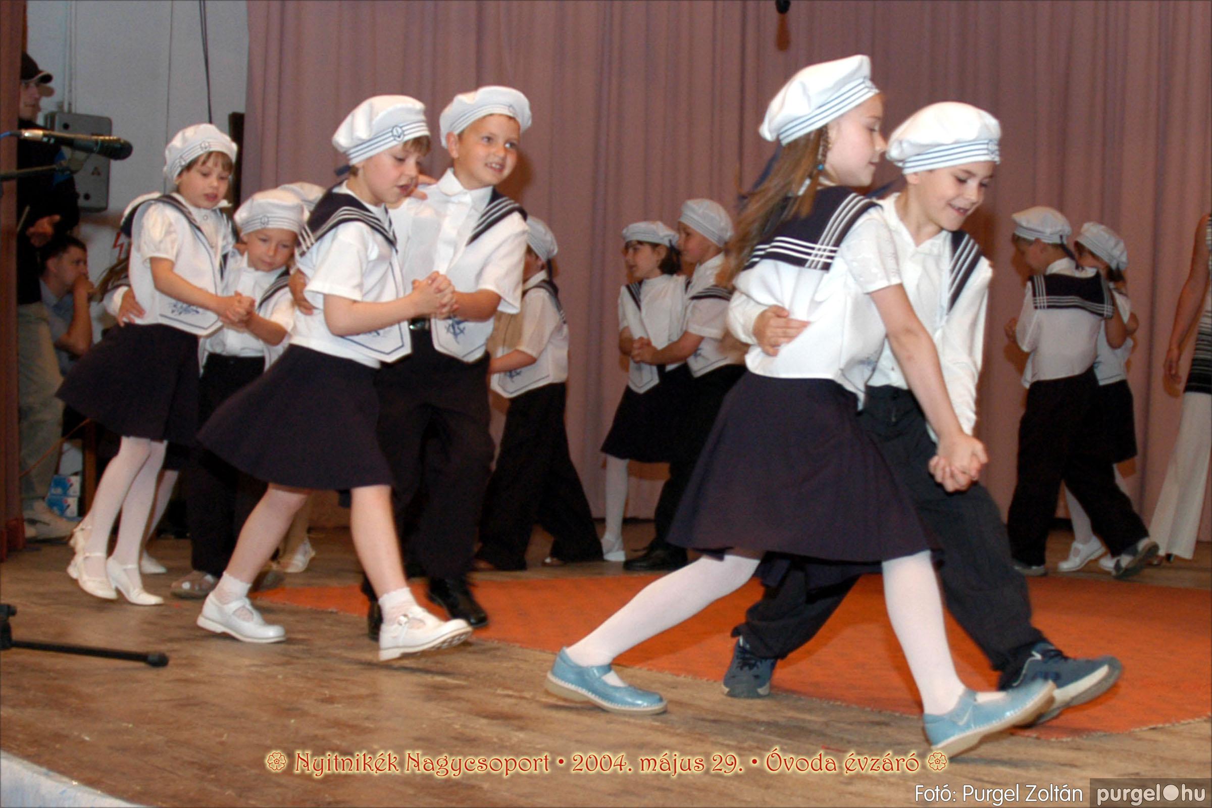 2004.05.13-29. 135 Kurca-parti Óvoda évzáró 2004. - Fotó:PURGEL ZOLTÁN© ovi185.jpg