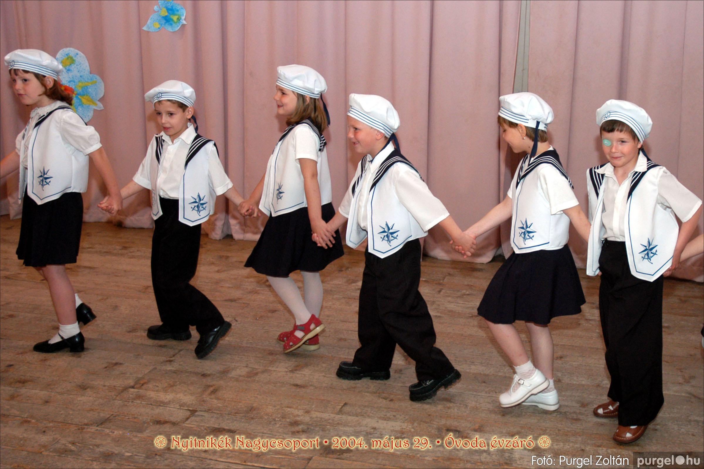 2004.05.13-29. 129 Kurca-parti Óvoda évzáró 2004. - Fotó:PURGEL ZOLTÁN© ovi179.jpg