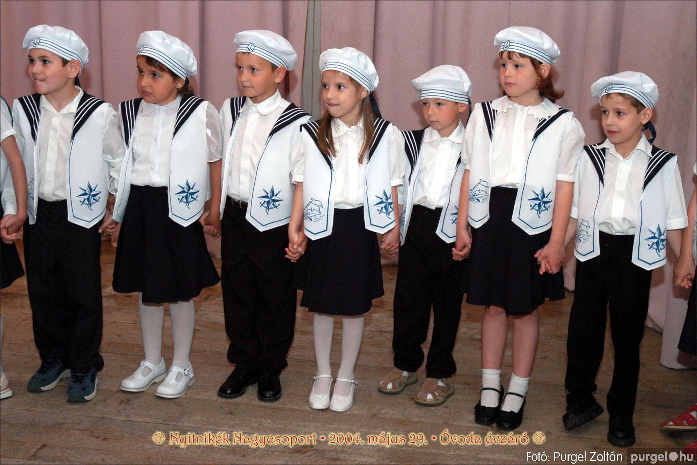 2004.05.13-29. 127 Kurca-parti Óvoda évzáró 2004. - Fotó:PURGEL ZOLTÁN© ovi177.jpg