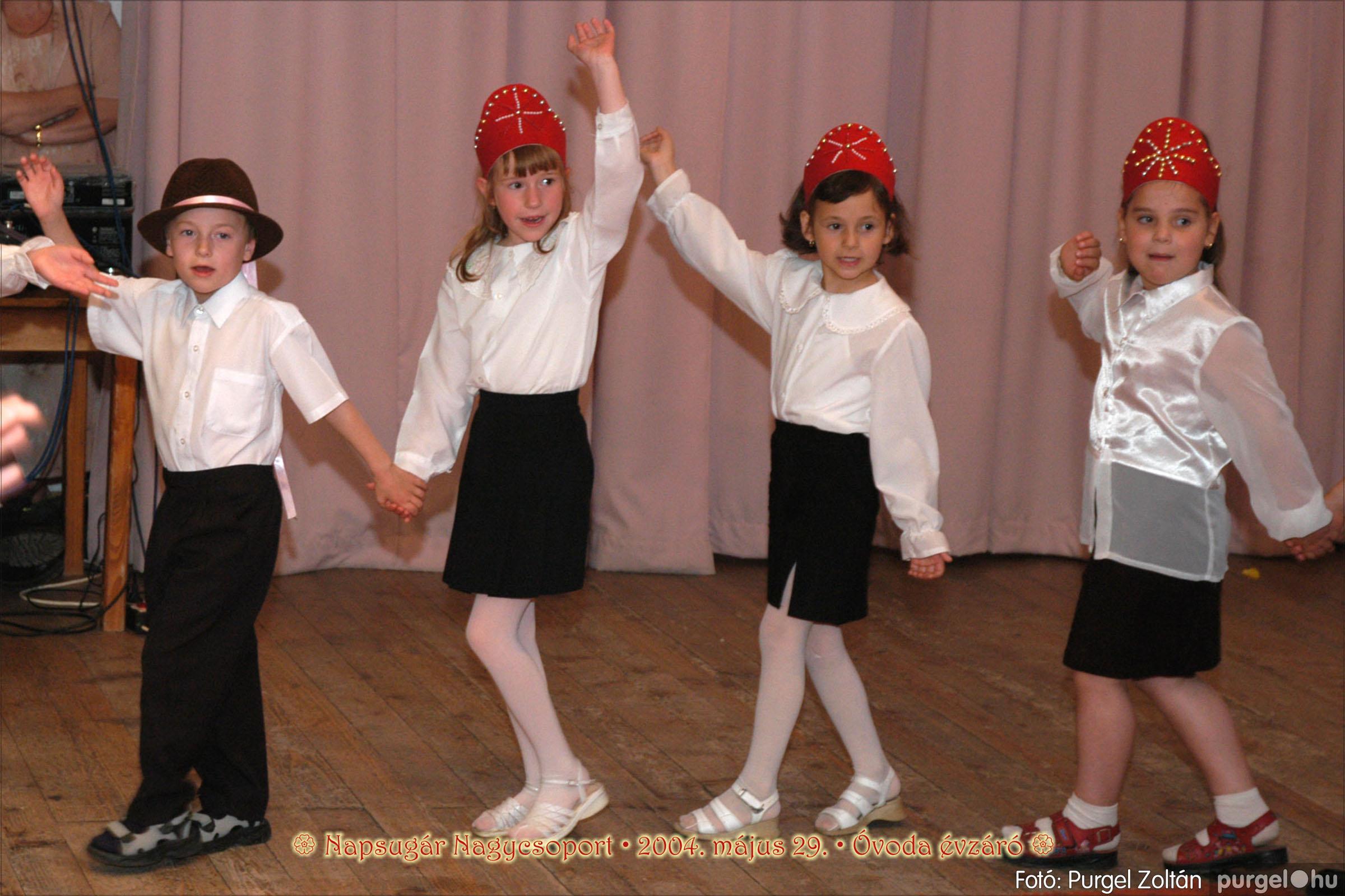 2004.05.13-29. 125 Kurca-parti Óvoda évzáró 2004. - Fotó:PURGEL ZOLTÁN© ovi175.jpg