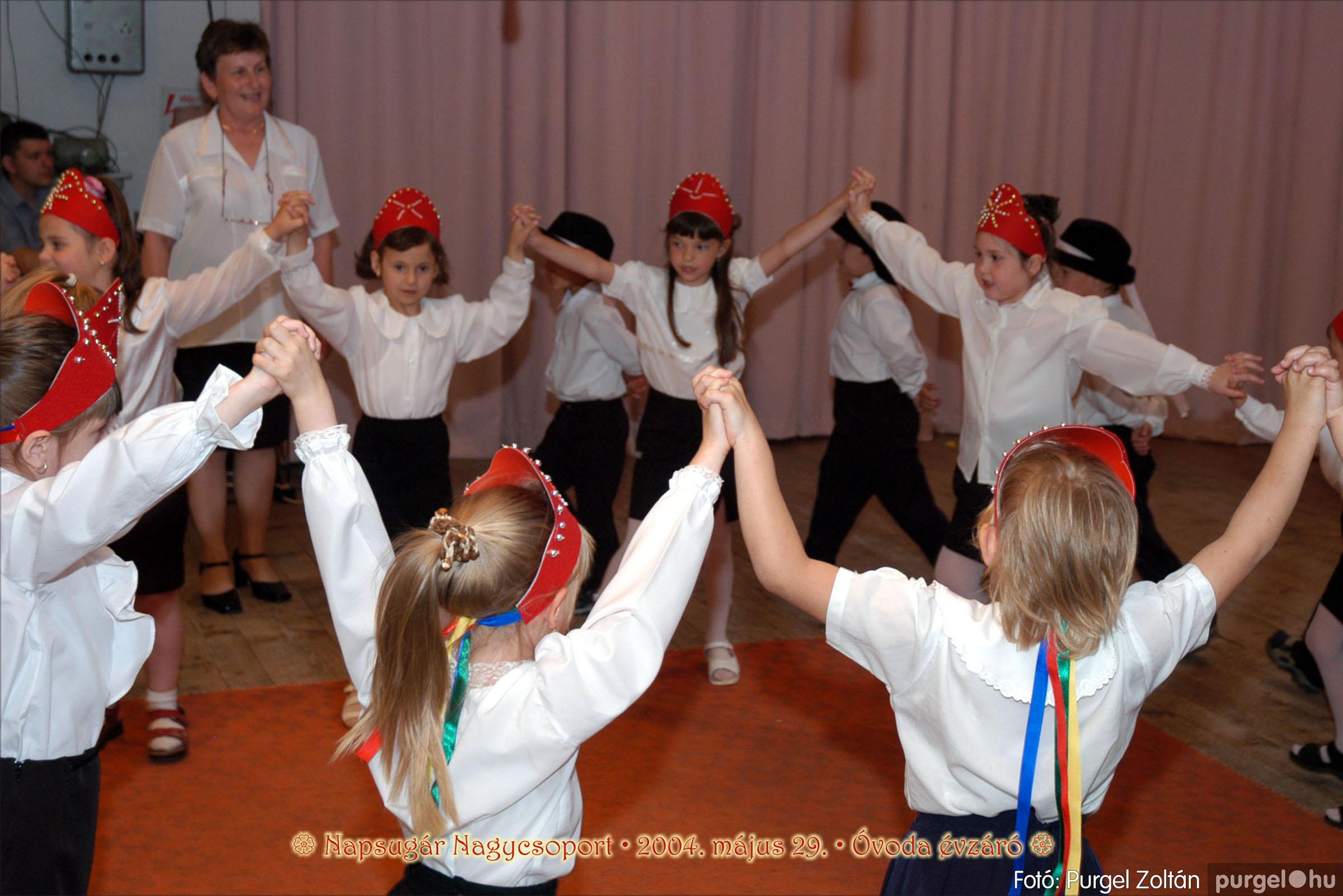 2004.05.13-29. 124 Kurca-parti Óvoda évzáró 2004. - Fotó:PURGEL ZOLTÁN© ovi174.jpg