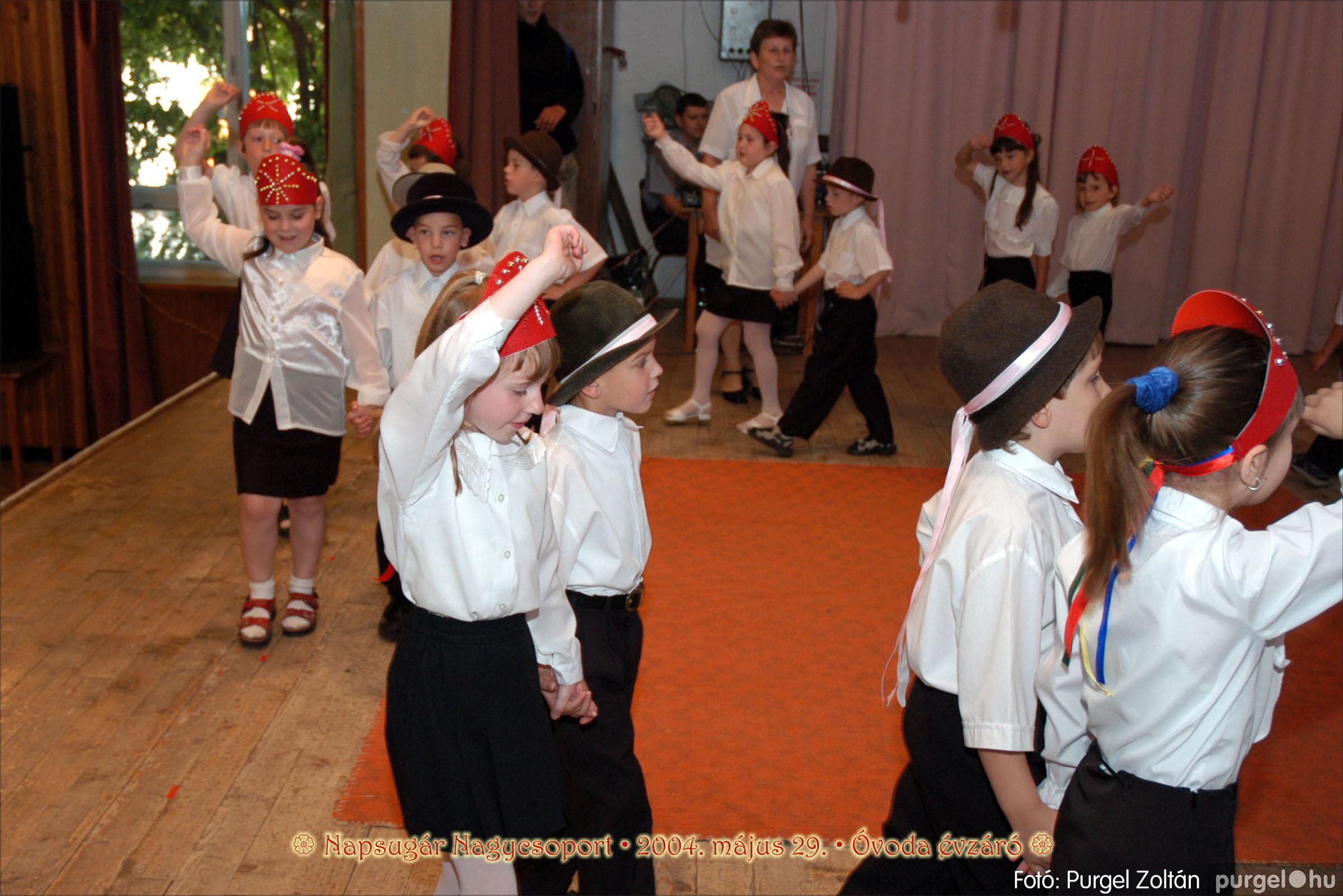 2004.05.13-29. 120 Kurca-parti Óvoda évzáró 2004. - Fotó:PURGEL ZOLTÁN© ovi170.jpg