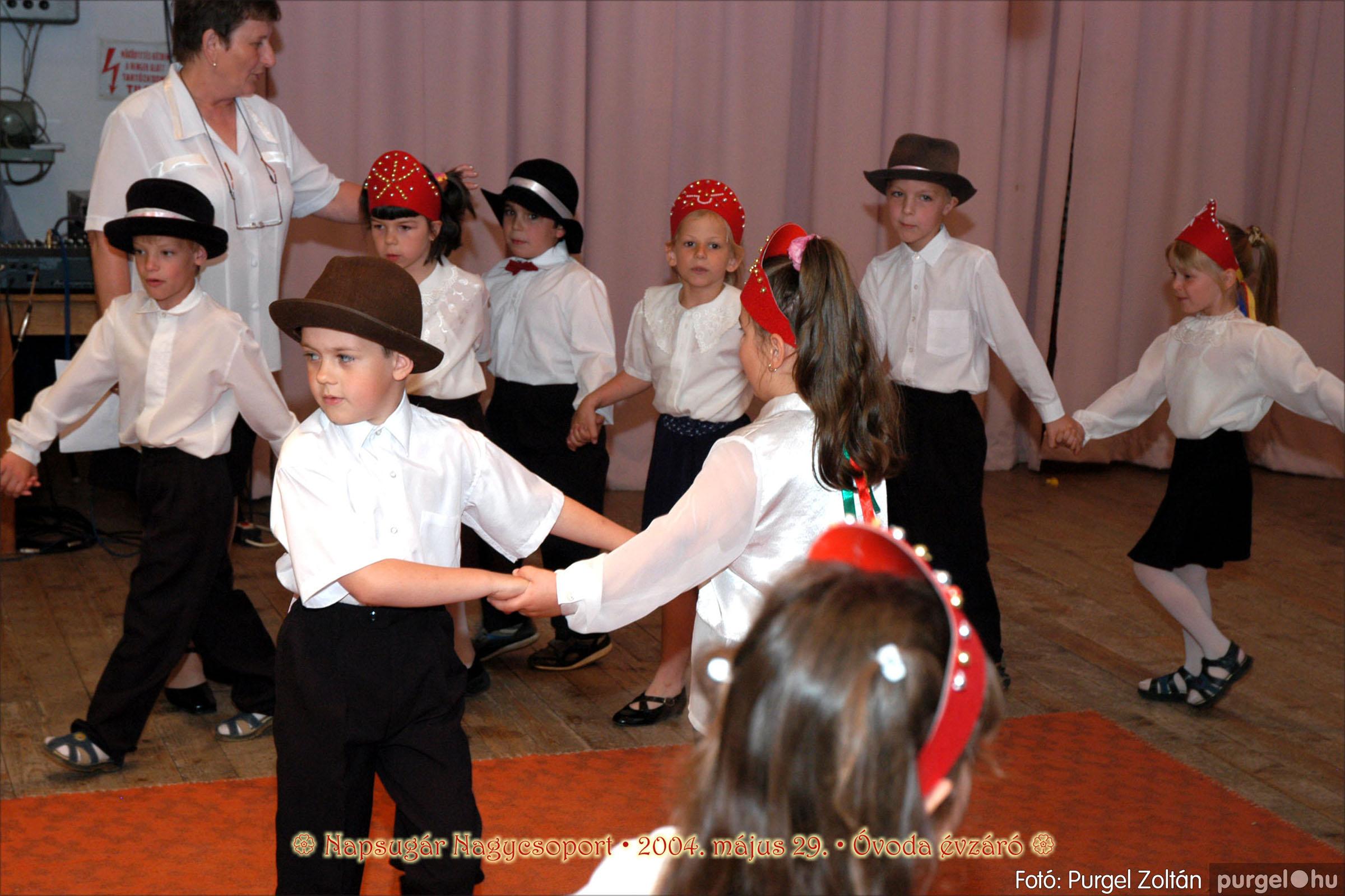 2004.05.13-29. 116 Kurca-parti Óvoda évzáró 2004. - Fotó:PURGEL ZOLTÁN© ovi166.jpg