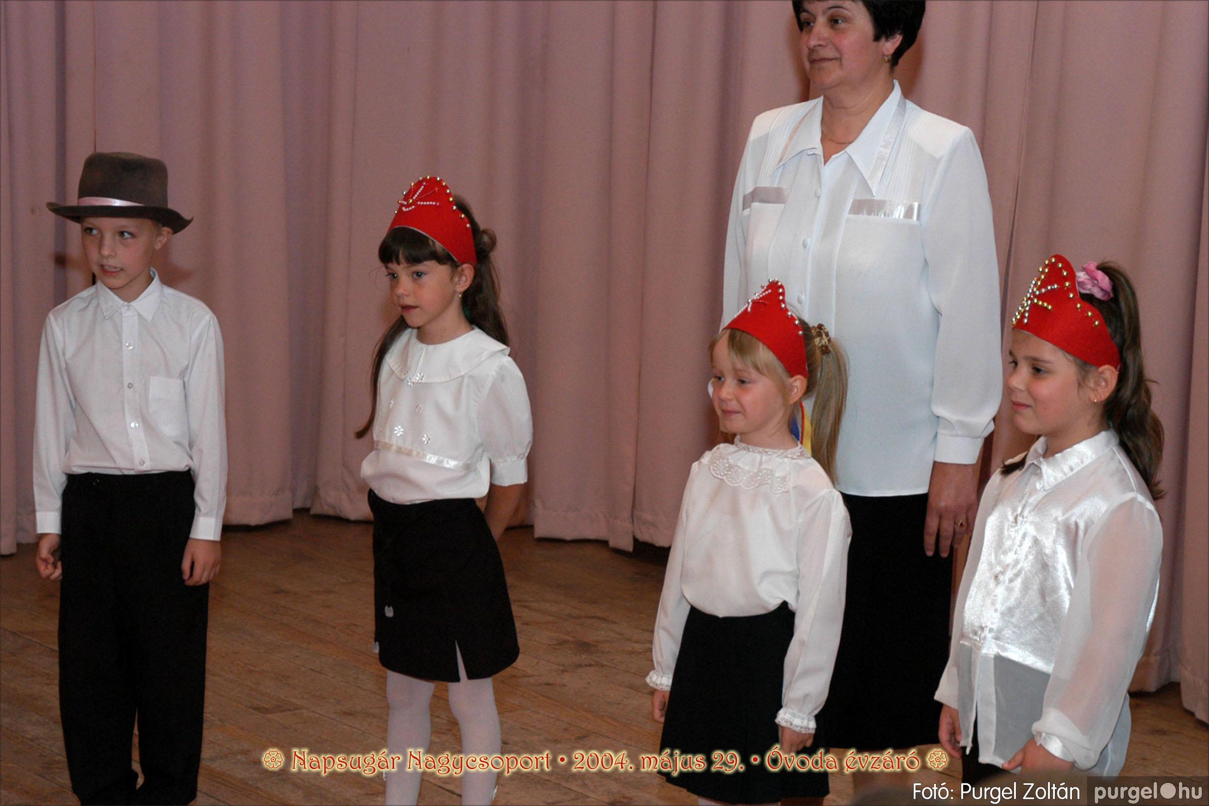 2004.05.13-29. 114 Kurca-parti Óvoda évzáró 2004. - Fotó:PURGEL ZOLTÁN© ovi164.jpg