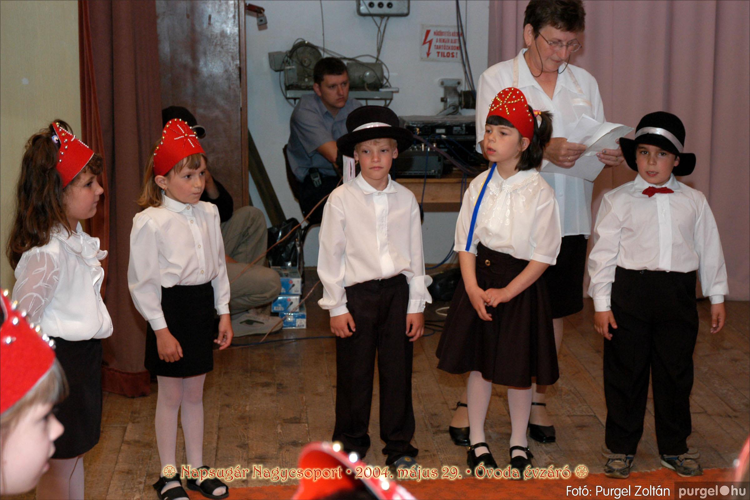 2004.05.13-29. 113 Kurca-parti Óvoda évzáró 2004. - Fotó:PURGEL ZOLTÁN© ovi163.jpg
