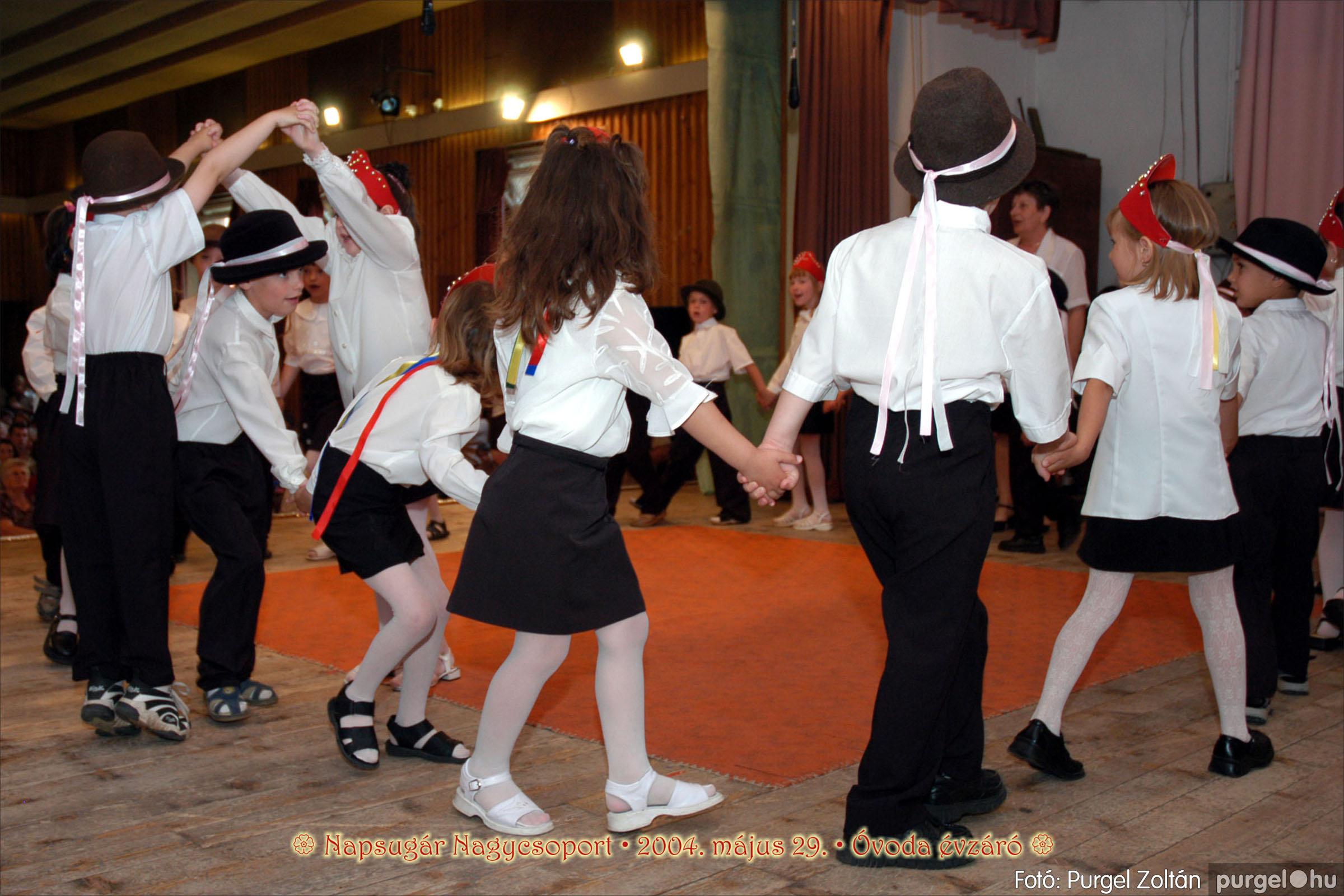 2004.05.13-29. 111 Kurca-parti Óvoda évzáró 2004. - Fotó:PURGEL ZOLTÁN© ovi161.jpg