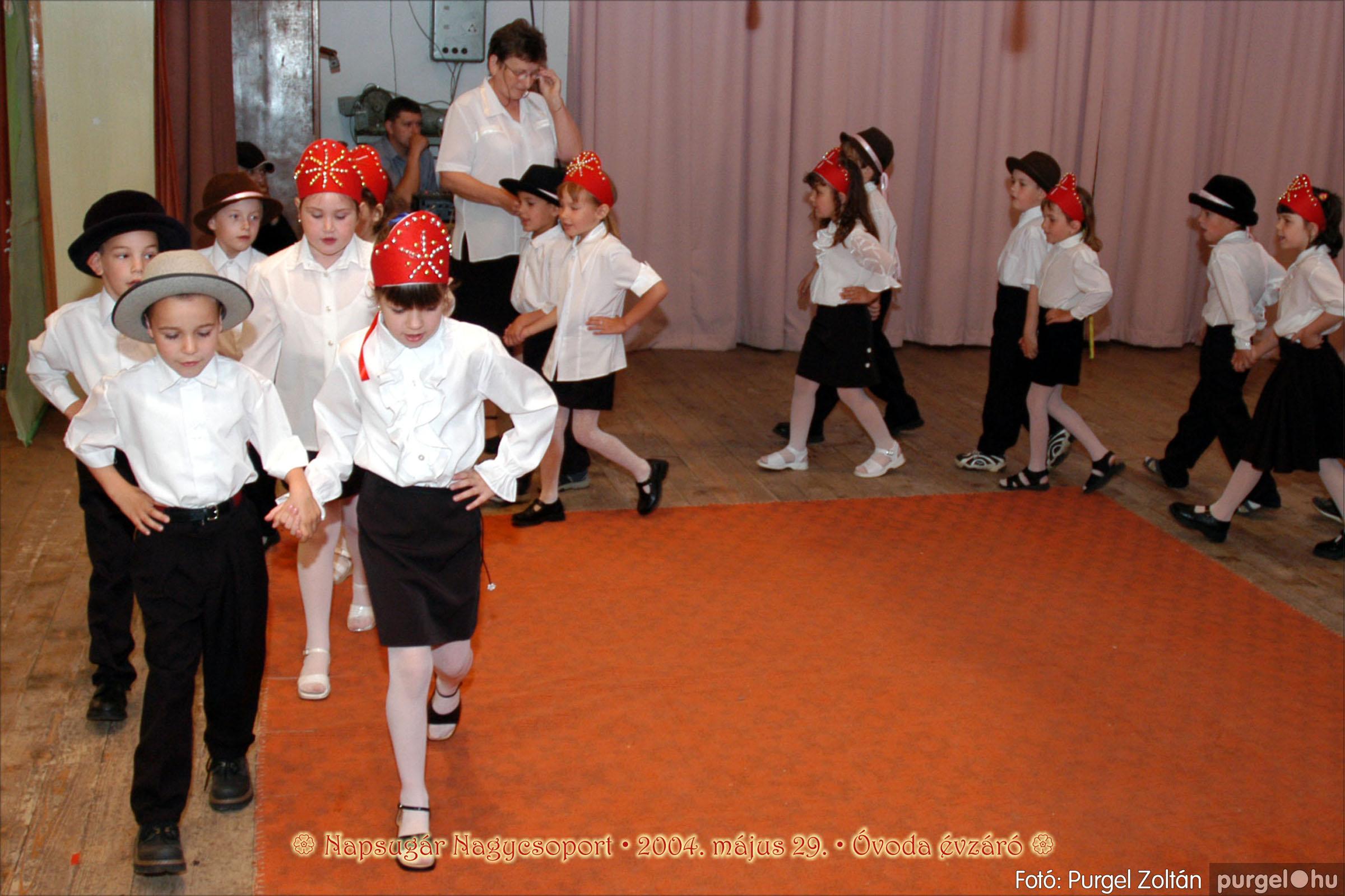 2004.05.13-29. 108 Kurca-parti Óvoda évzáró 2004. - Fotó:PURGEL ZOLTÁN© ovi158.jpg