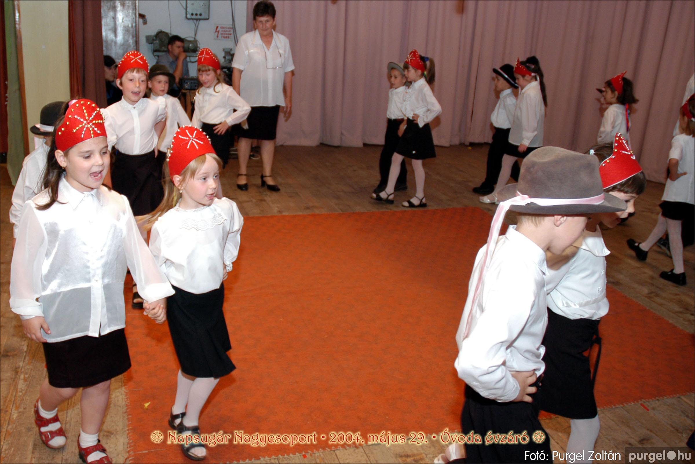 2004.05.13-29. 107 Kurca-parti Óvoda évzáró 2004. - Fotó:PURGEL ZOLTÁN© ovi157.jpg