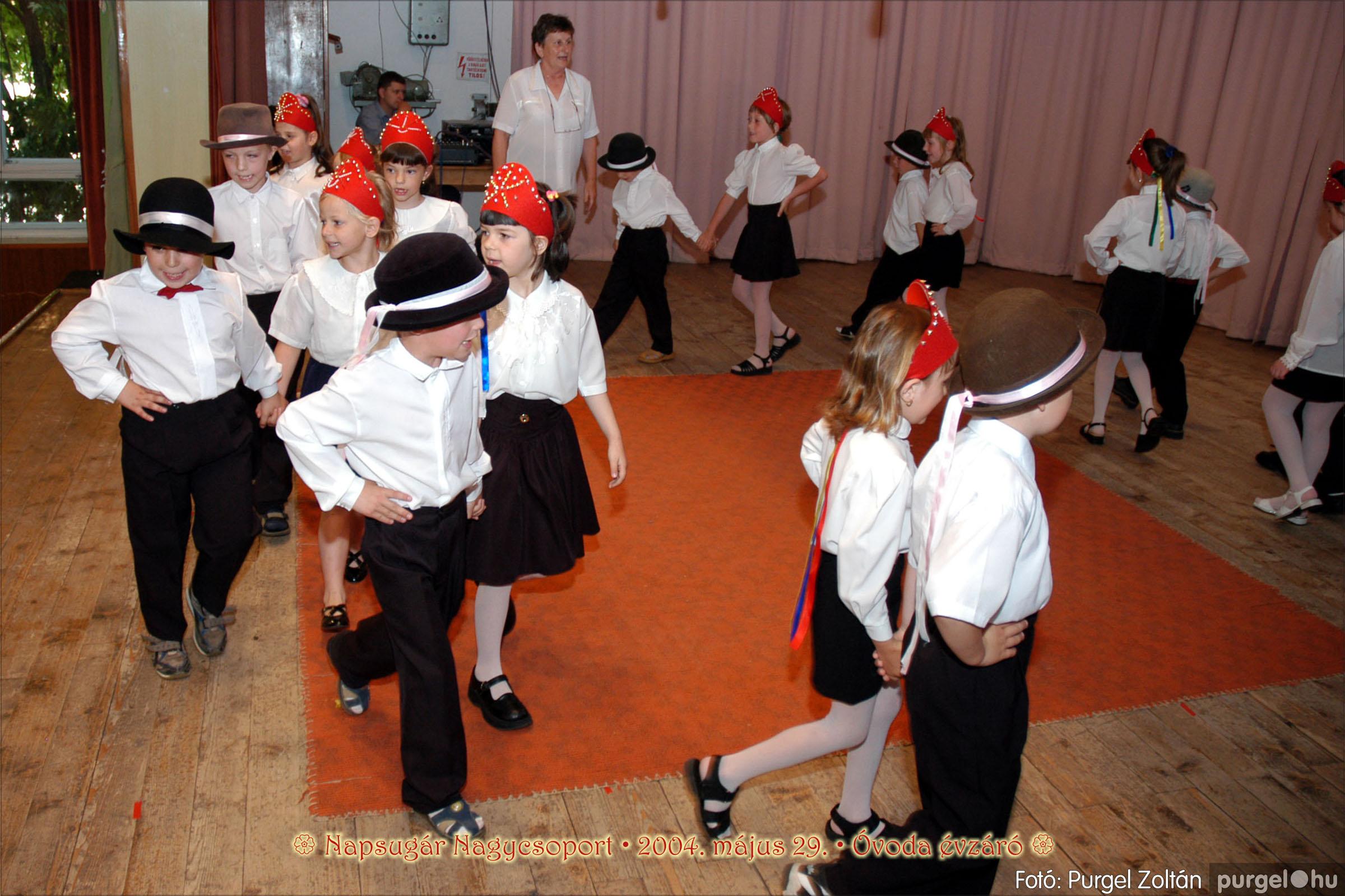 2004.05.13-29. 106 Kurca-parti Óvoda évzáró 2004. - Fotó:PURGEL ZOLTÁN© ovi156.jpg