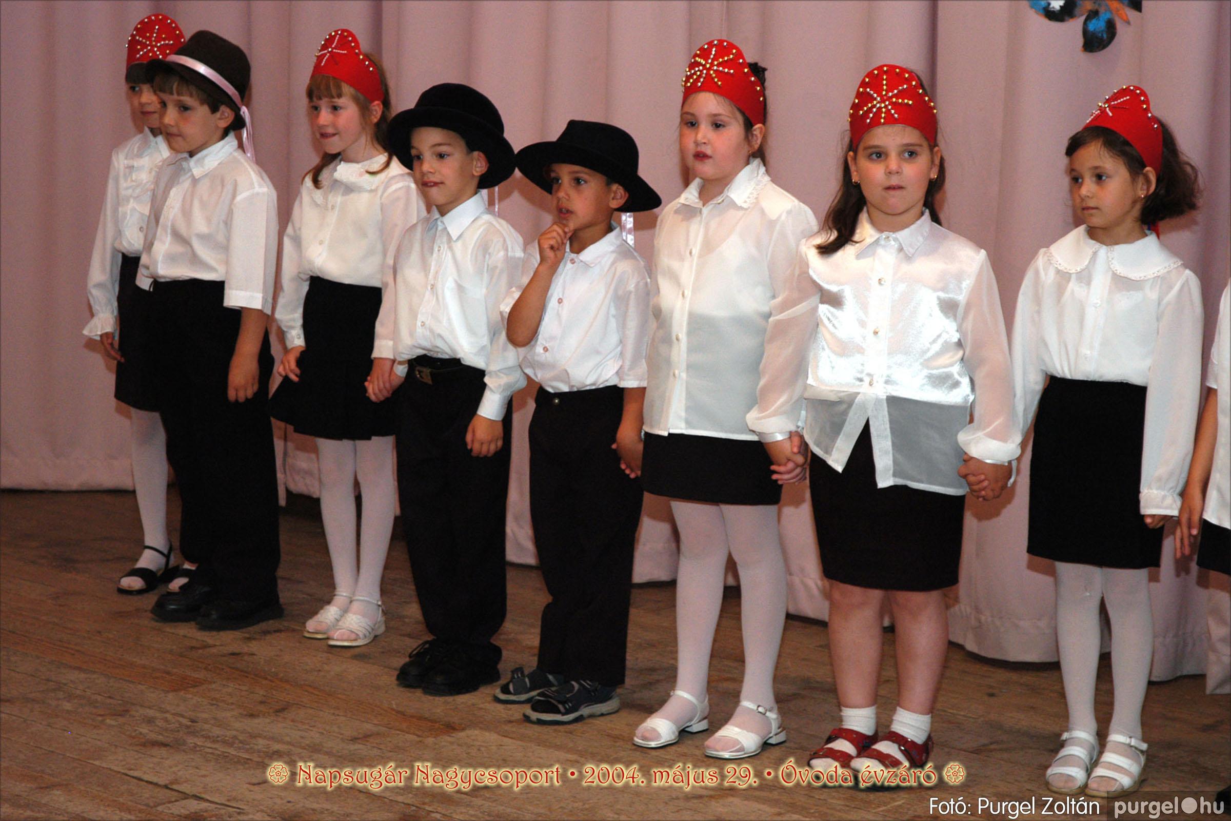 2004.05.13-29. 100 Kurca-parti Óvoda évzáró 2004. - Fotó:PURGEL ZOLTÁN© ovi150.jpg