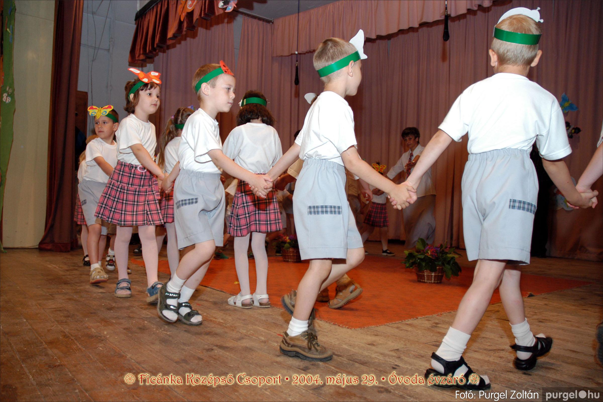 2004.05.13-29. 096 Kurca-parti Óvoda évzáró 2004. - Fotó:PURGEL ZOLTÁN© ovi096.jpg
