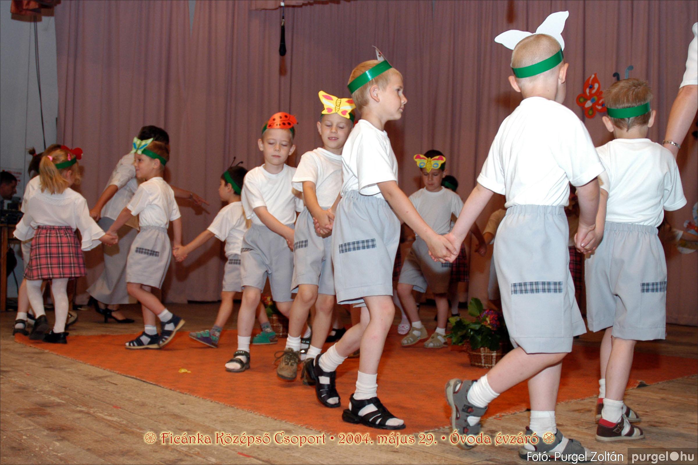 2004.05.13-29. 094 Kurca-parti Óvoda évzáró 2004. - Fotó:PURGEL ZOLTÁN© ovi094.jpg