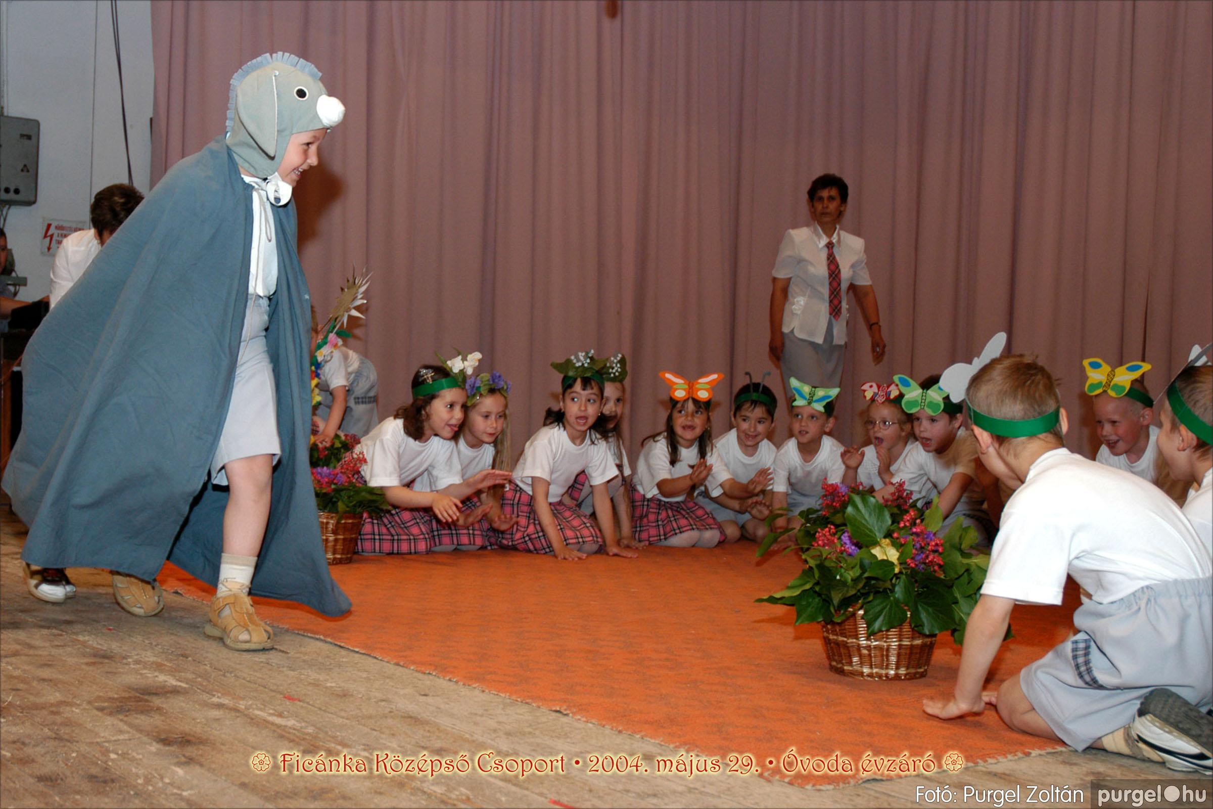 2004.05.13-29. 090 Kurca-parti Óvoda évzáró 2004. - Fotó:PURGEL ZOLTÁN© ovi090.jpg