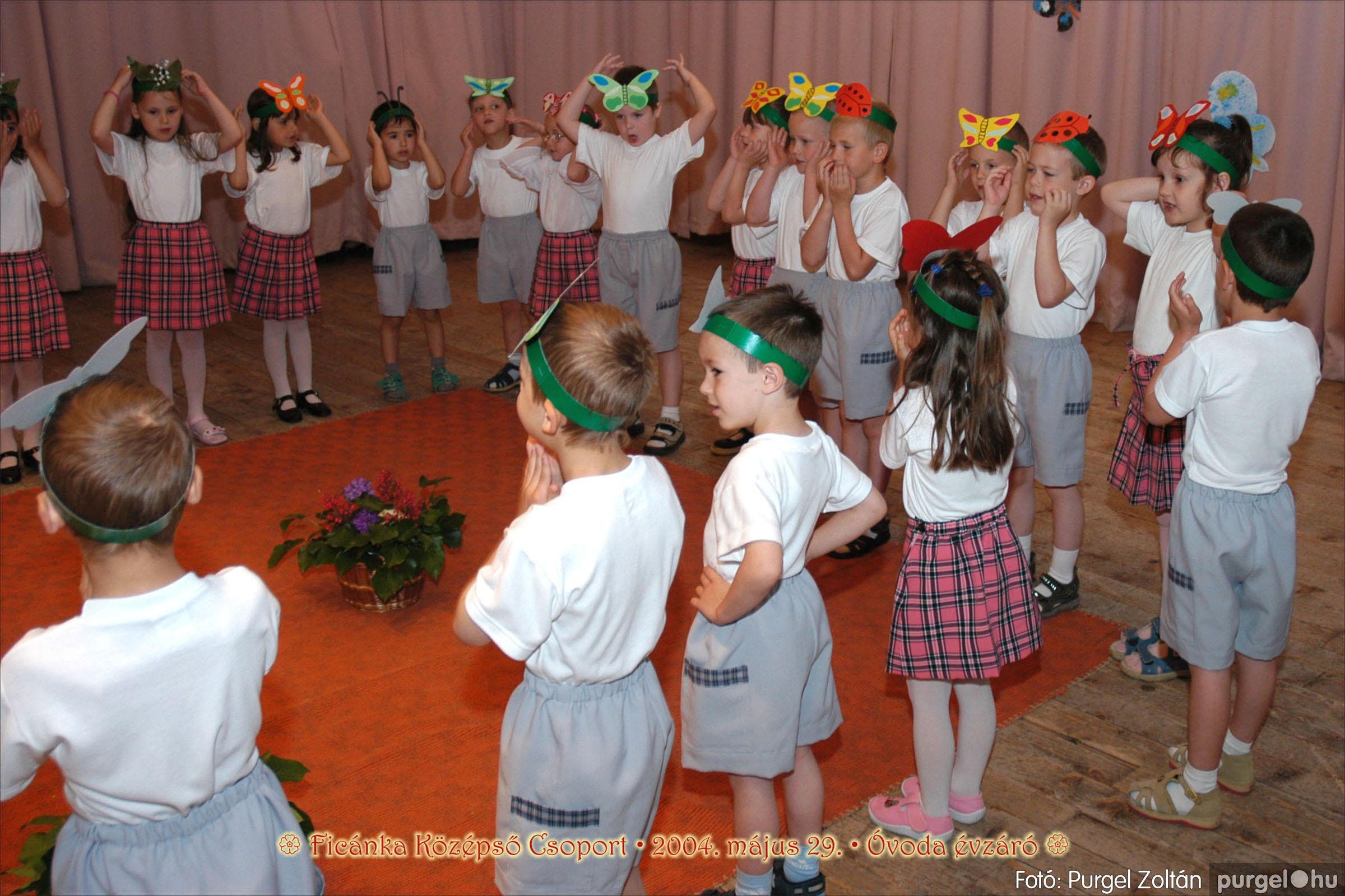2004.05.13-29. 089 Kurca-parti Óvoda évzáró 2004. - Fotó:PURGEL ZOLTÁN© ovi089.jpg