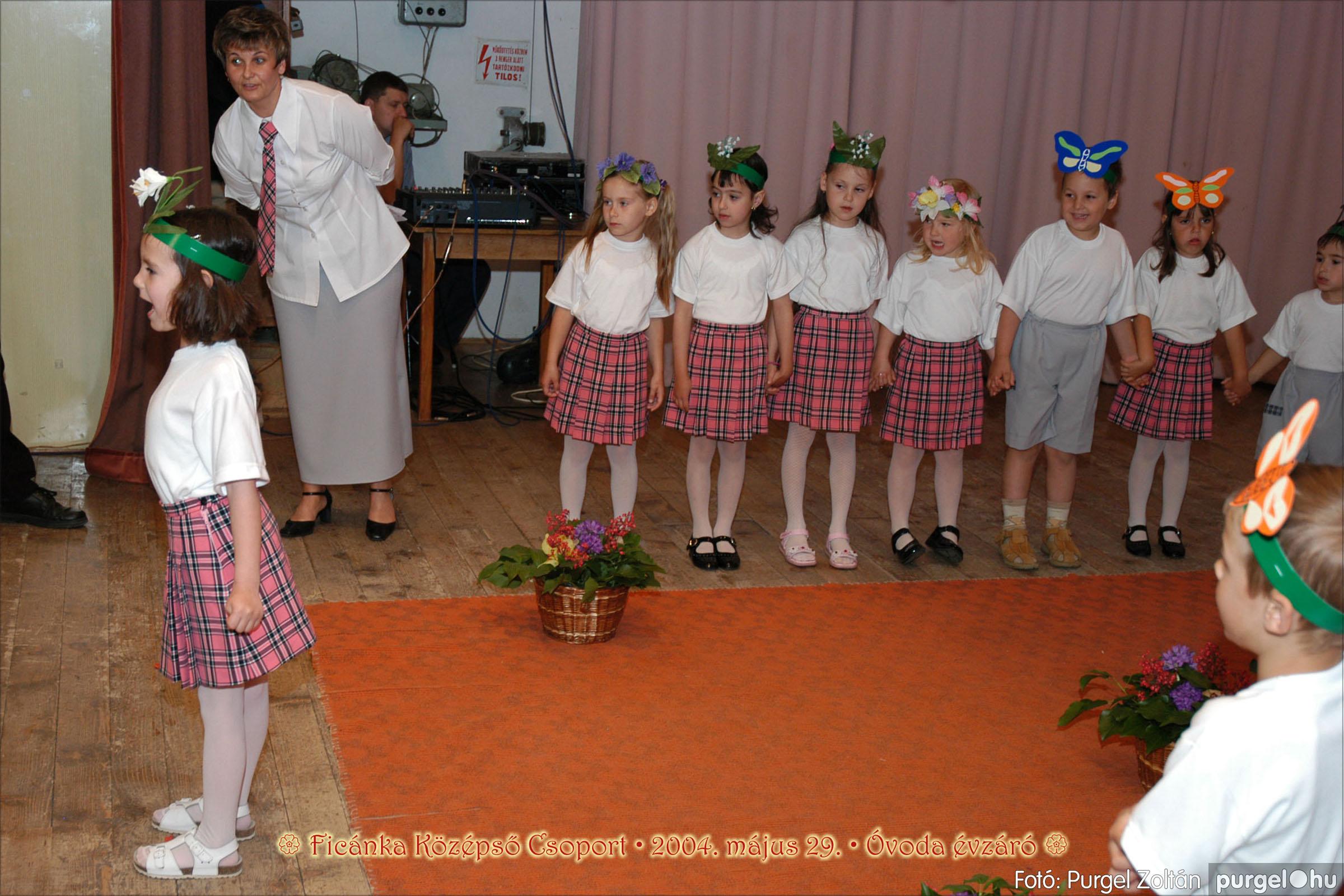 2004.05.13-29. 086 Kurca-parti Óvoda évzáró 2004. - Fotó:PURGEL ZOLTÁN© ovi086.jpg