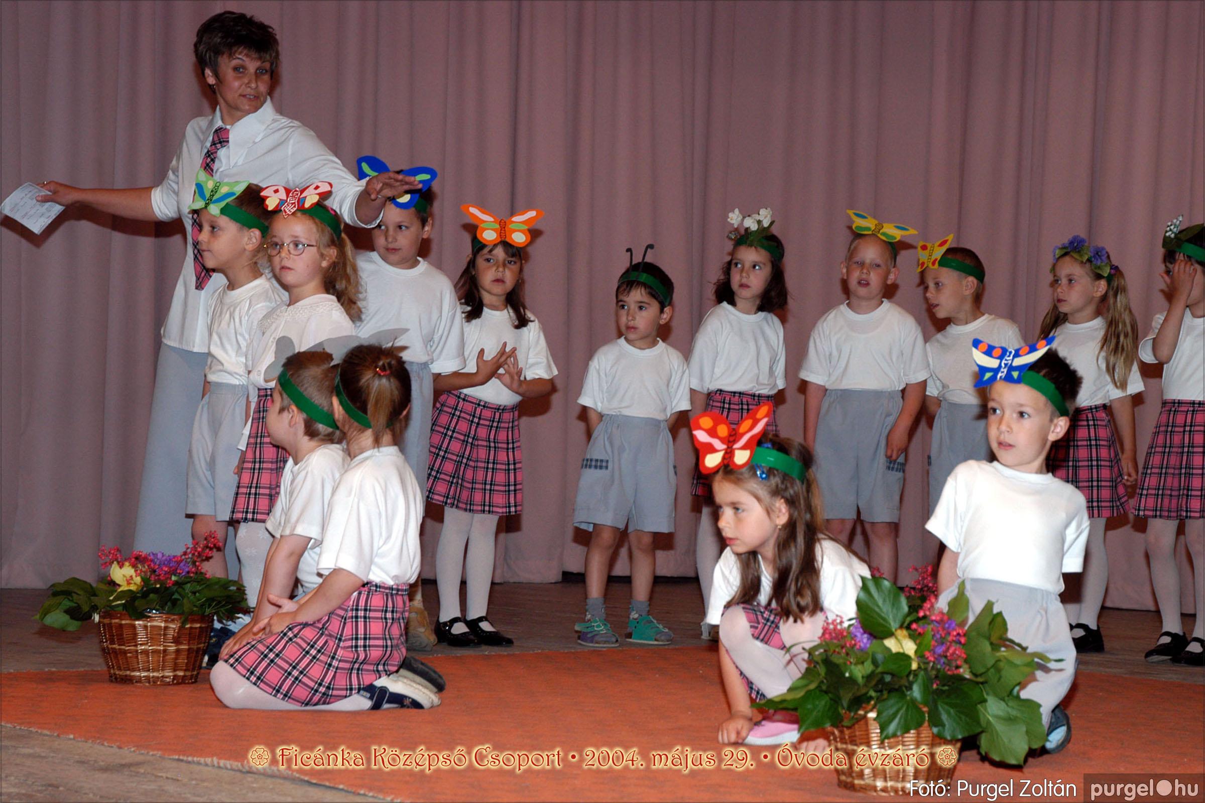 2004.05.13-29. 072 Kurca-parti Óvoda évzáró 2004. - Fotó:PURGEL ZOLTÁN© ovi072.jpg