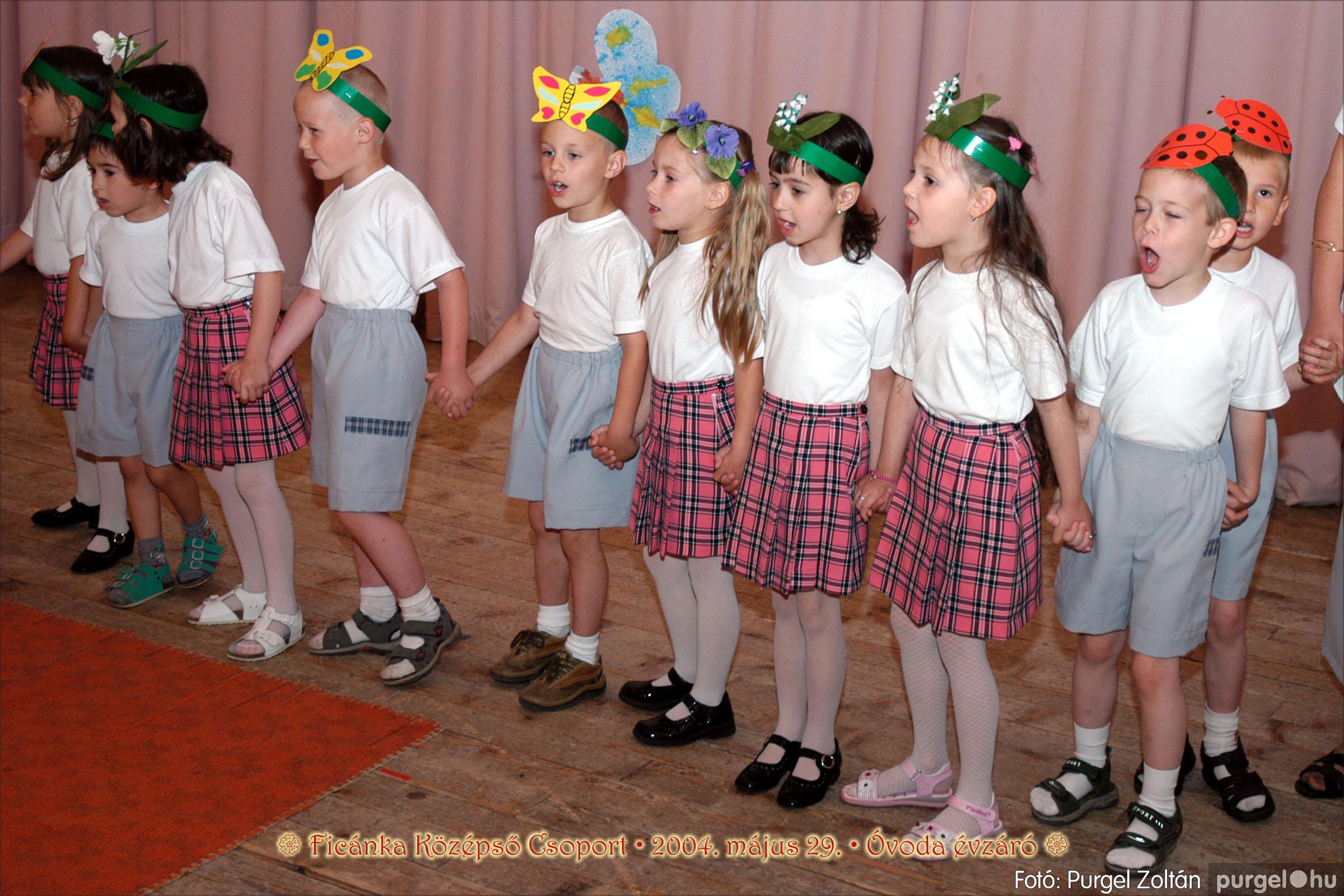 2004.05.13-29. 066 Kurca-parti Óvoda évzáró 2004. - Fotó:PURGEL ZOLTÁN© ovi066.jpg