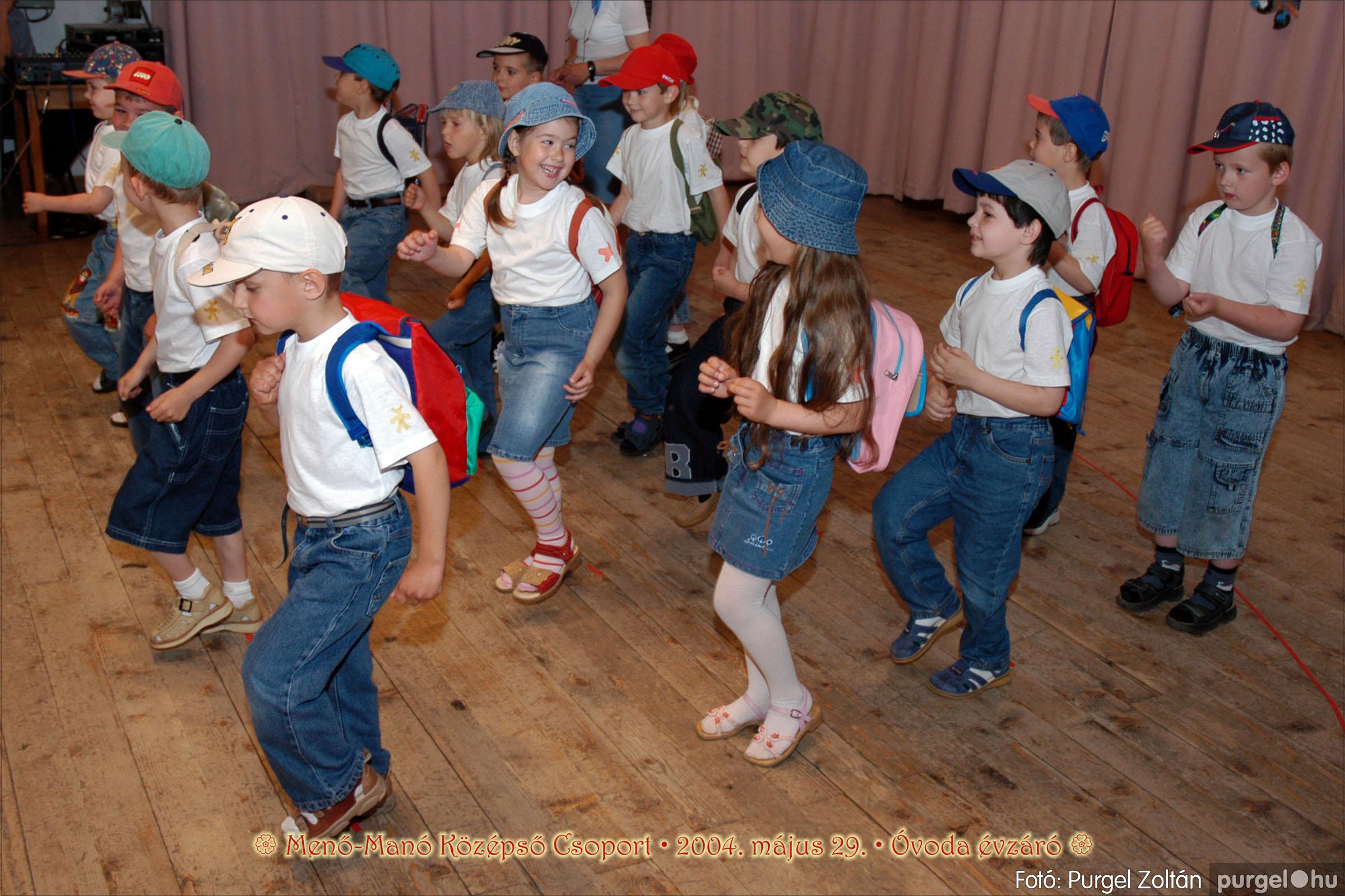 2004.05.13-29. 056 Kurca-parti Óvoda évzáró 2004. - Fotó:PURGEL ZOLTÁN© ovi056.jpg