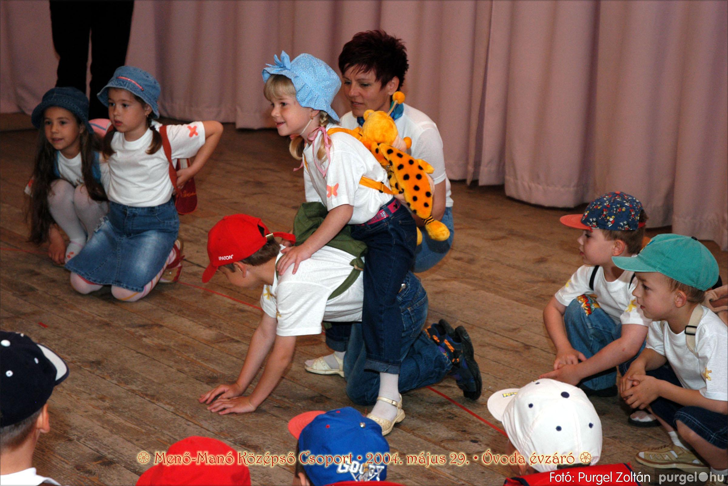 2004.05.13-29. 054 Kurca-parti Óvoda évzáró 2004. - Fotó:PURGEL ZOLTÁN© ovi054.jpg