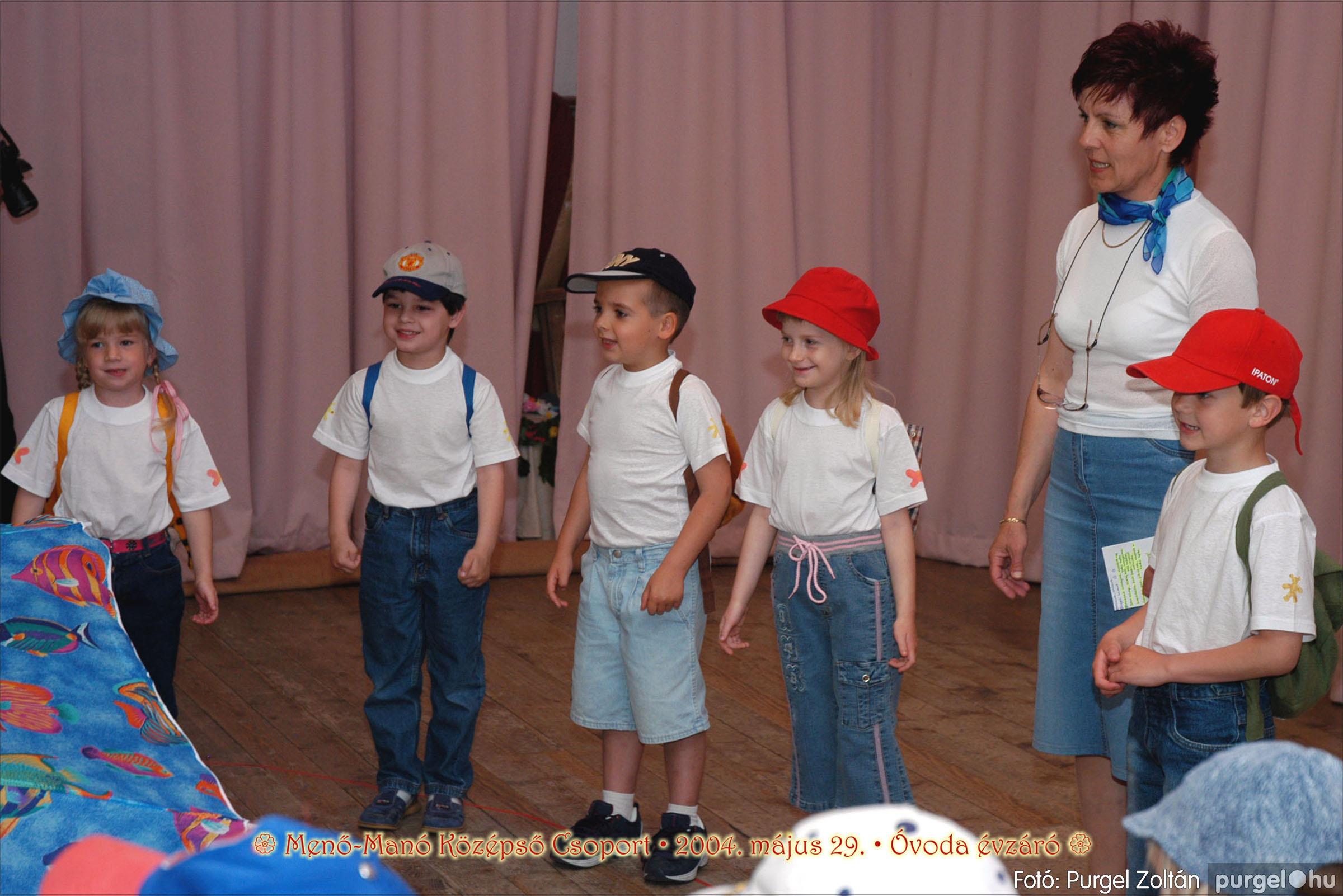 2004.05.13-29. 049 Kurca-parti Óvoda évzáró 2004. - Fotó:PURGEL ZOLTÁN© ovi049.jpg