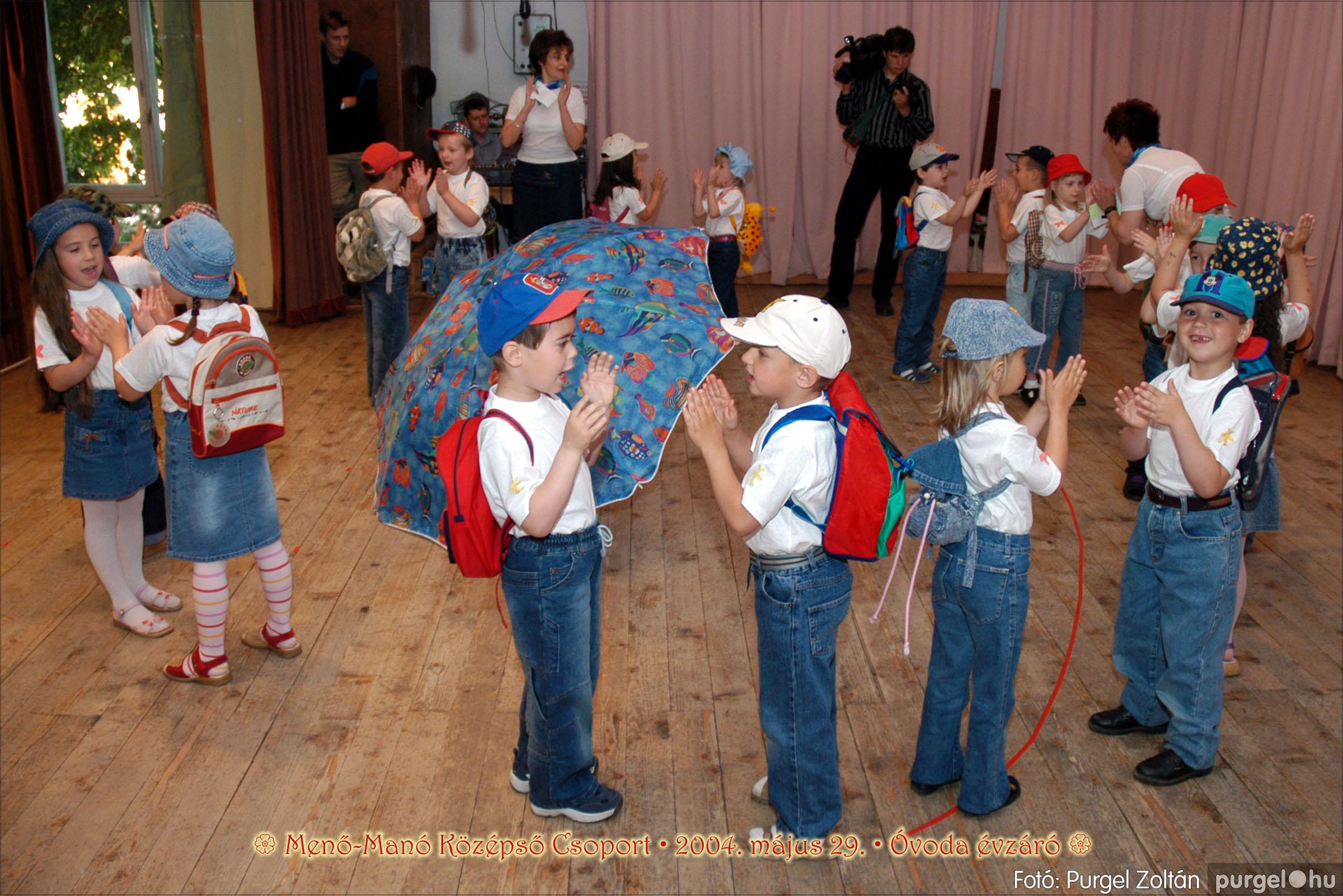 2004.05.13-29. 048 Kurca-parti Óvoda évzáró 2004. - Fotó:PURGEL ZOLTÁN© ovi048.jpg