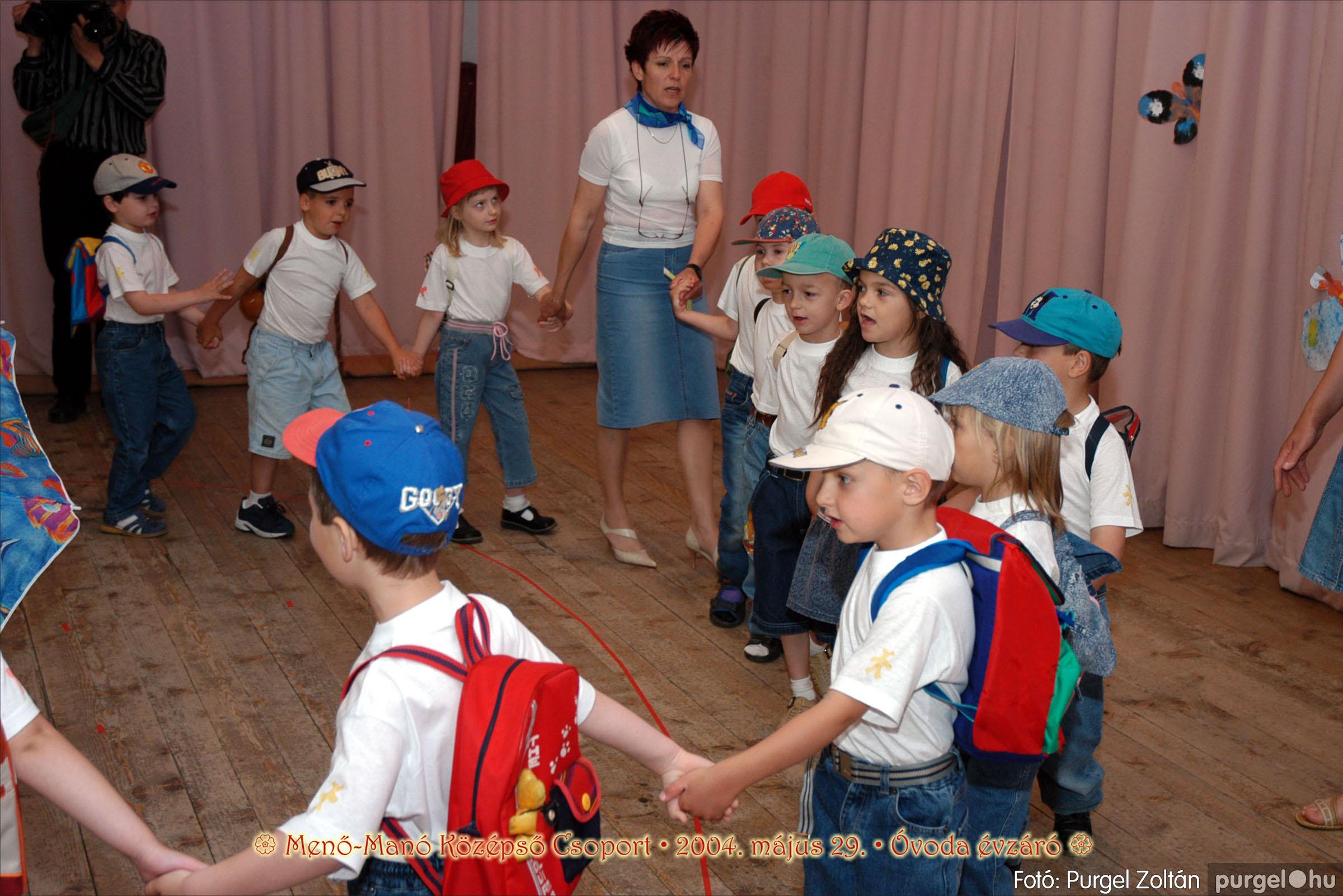 2004.05.13-29. 047 Kurca-parti Óvoda évzáró 2004. - Fotó:PURGEL ZOLTÁN© ovi047.jpg
