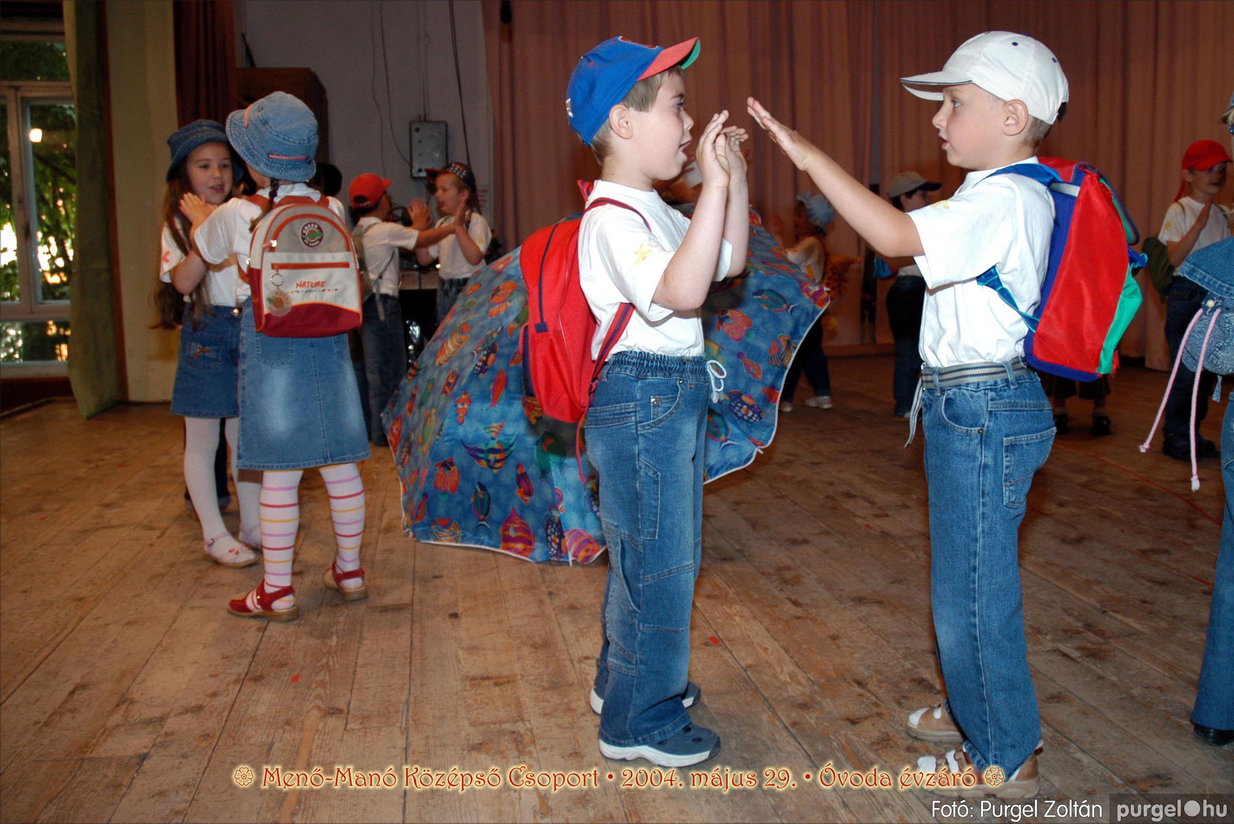 2004.05.13-29. 046 Kurca-parti Óvoda évzáró 2004. - Fotó:PURGEL ZOLTÁN© ovi046.jpg