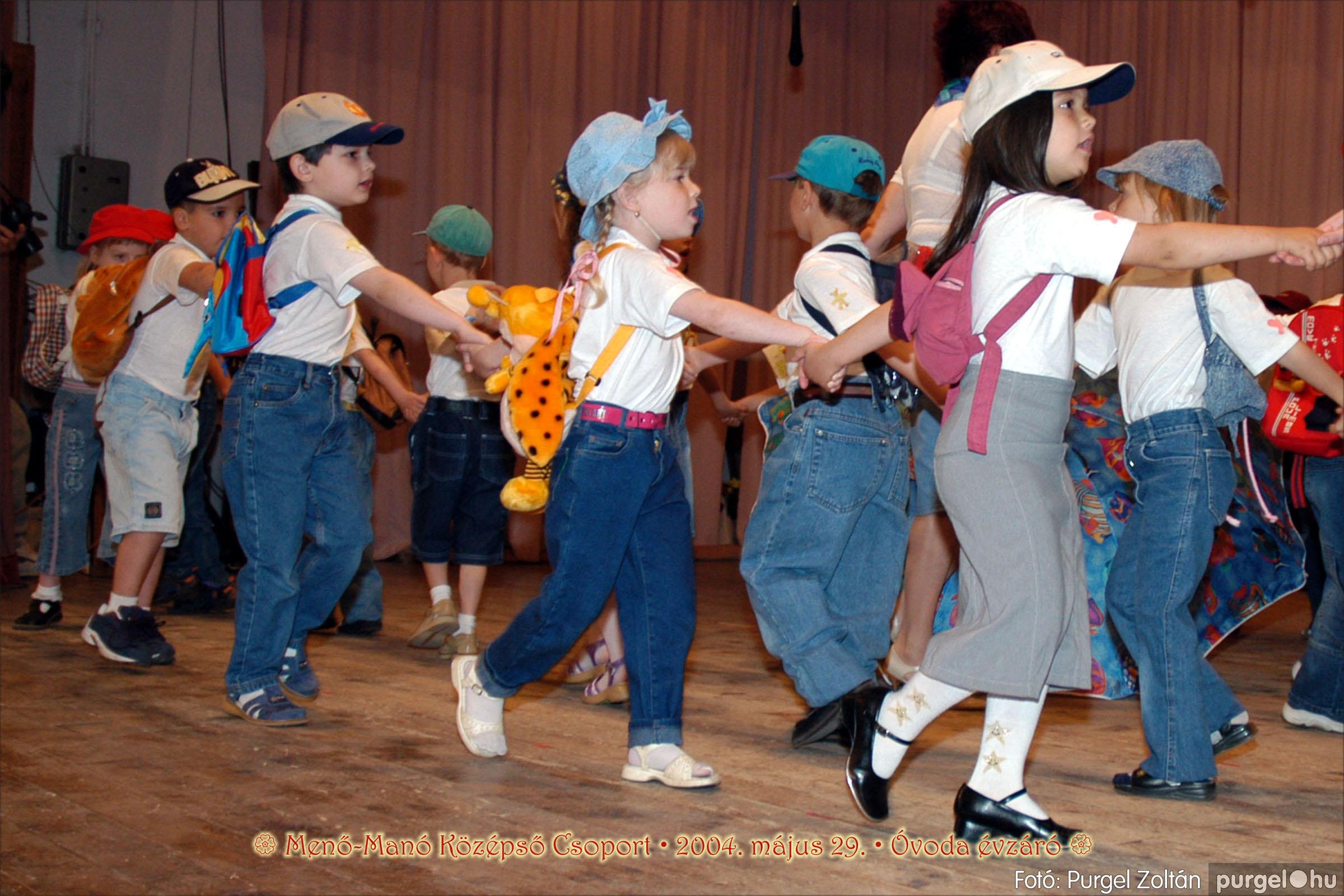 2004.05.13-29. 043 Kurca-parti Óvoda évzáró 2004. - Fotó:PURGEL ZOLTÁN© ovi043.jpg