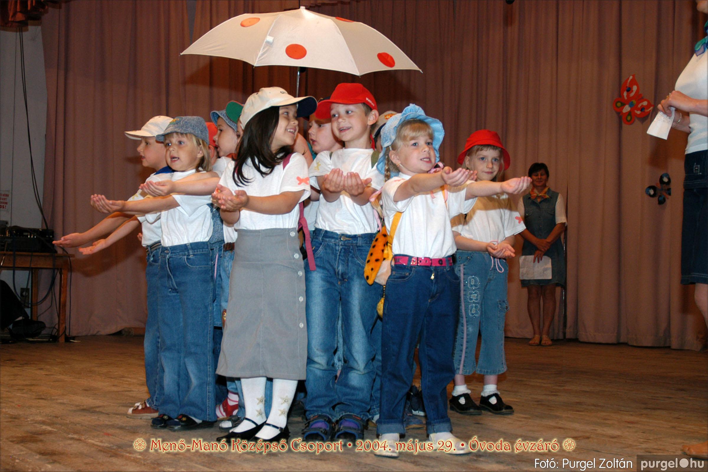 2004.05.13-29. 042 Kurca-parti Óvoda évzáró 2004. - Fotó:PURGEL ZOLTÁN© ovi042.jpg