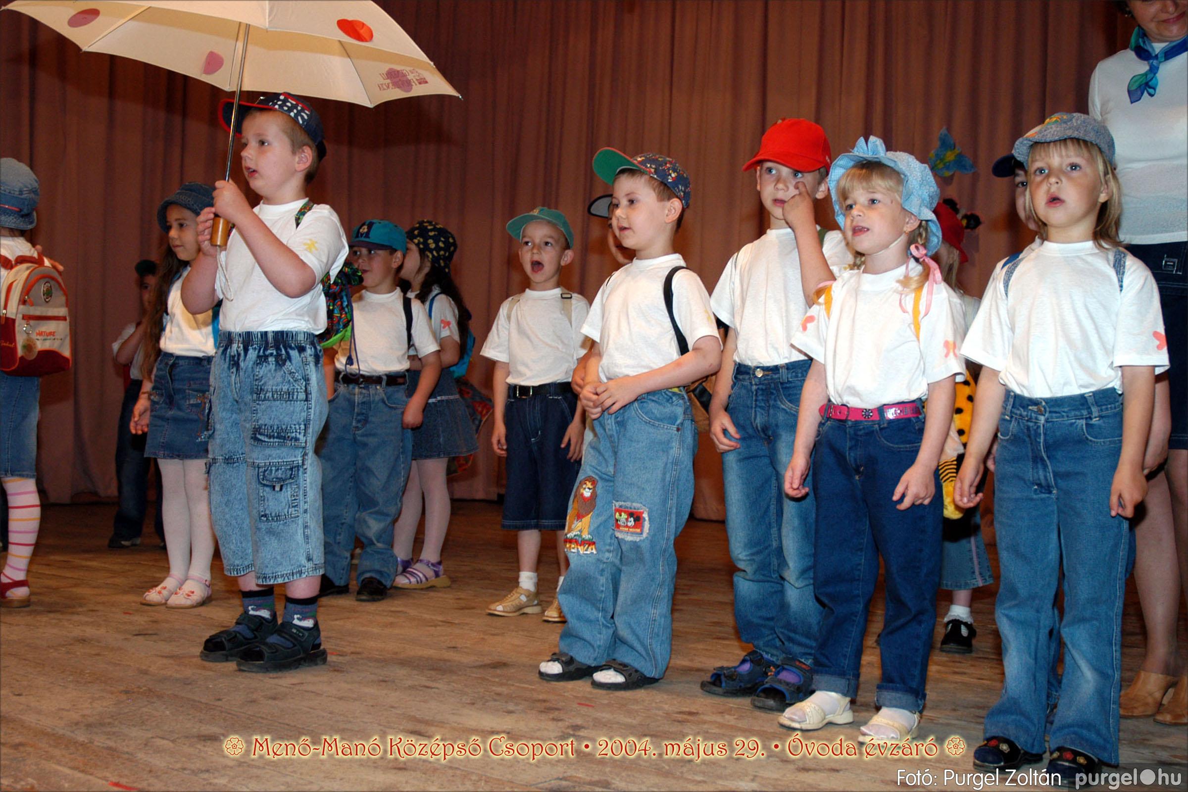 2004.05.13-29. 039 Kurca-parti Óvoda évzáró 2004. - Fotó:PURGEL ZOLTÁN© ovi039.jpg