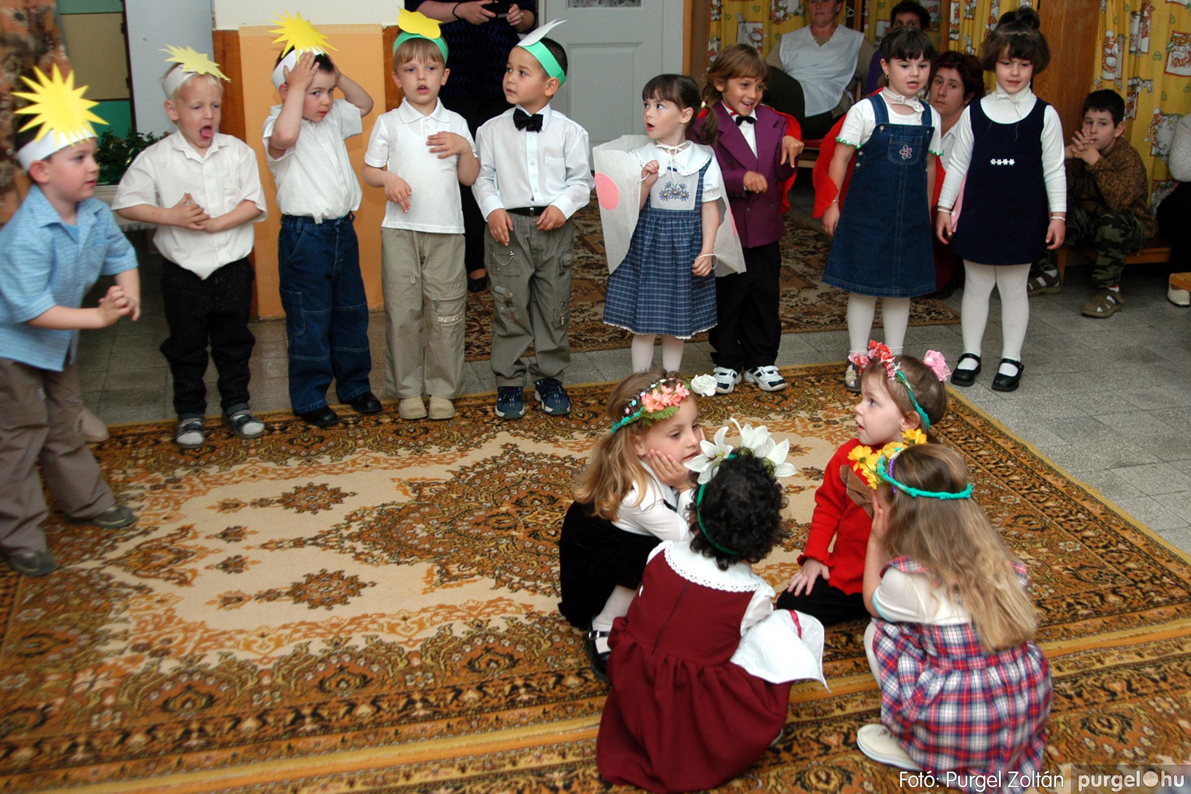 2004.05.13-29. 026 Kurca-parti Óvoda évzáró 2004. - Fotó:PURGEL ZOLTÁN© ovi026.jpg