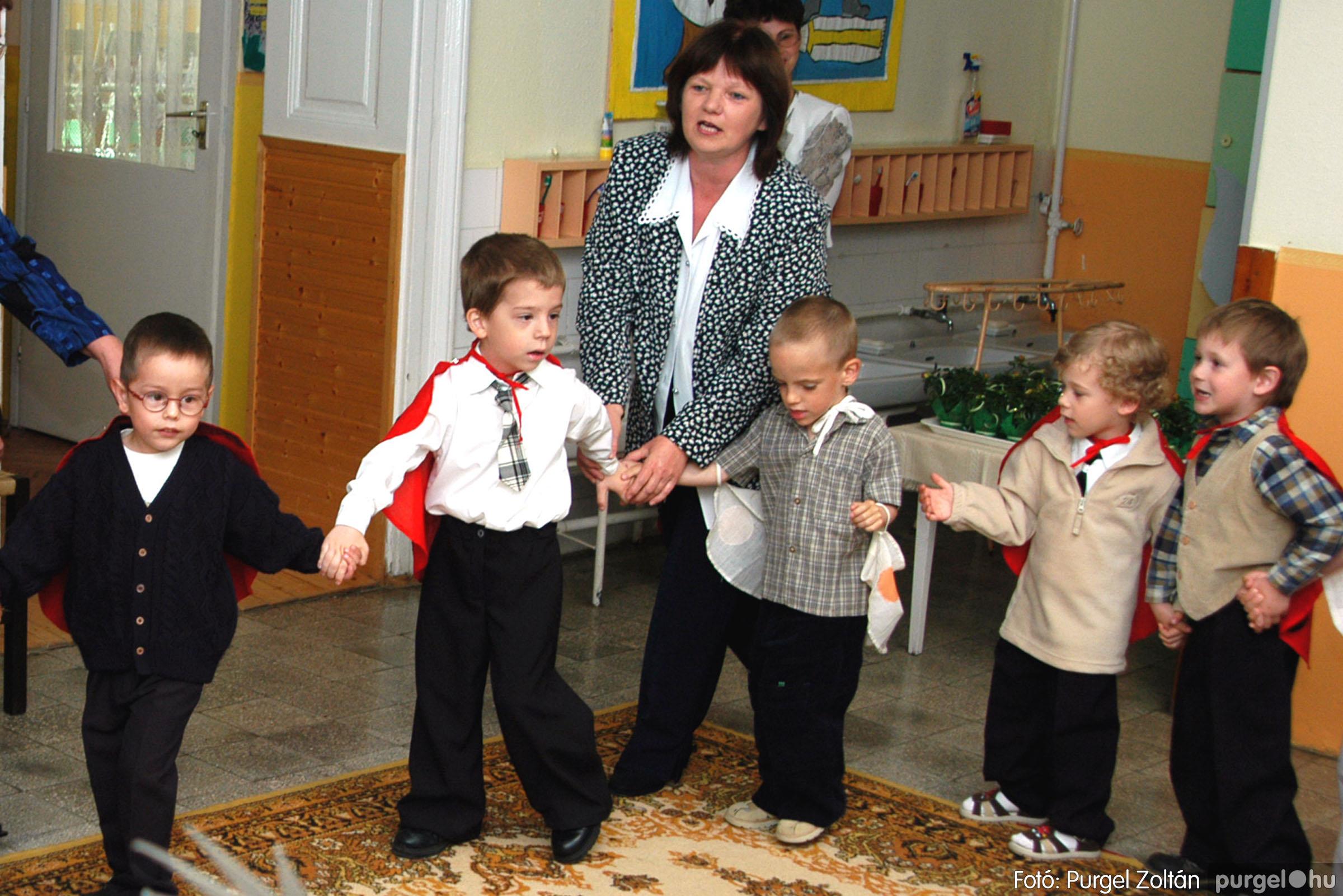 2004.05.13-29. 022 Kurca-parti Óvoda évzáró 2004. - Fotó:PURGEL ZOLTÁN© ovi022.jpg