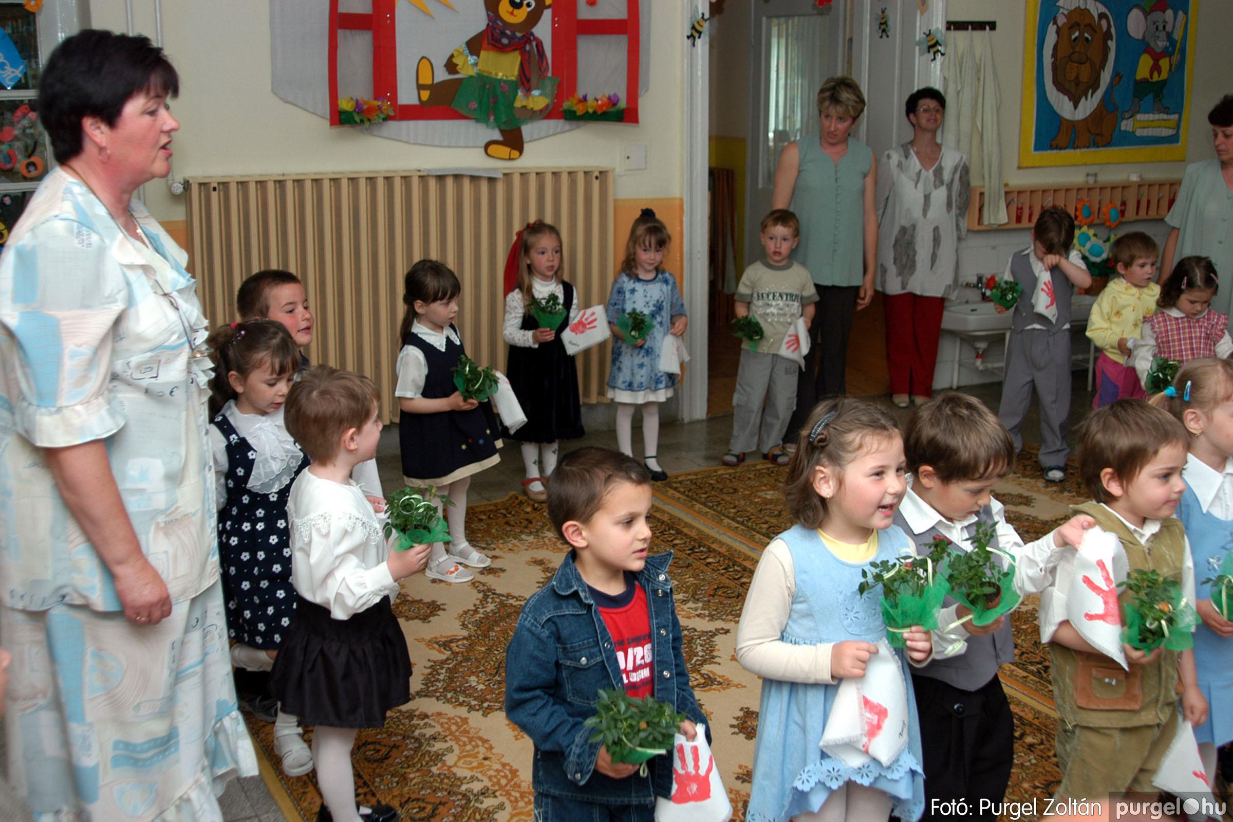 2004.05.13-29. 012 Kurca-parti Óvoda évzáró 2004. - Fotó:PURGEL ZOLTÁN© ovi012.jpg