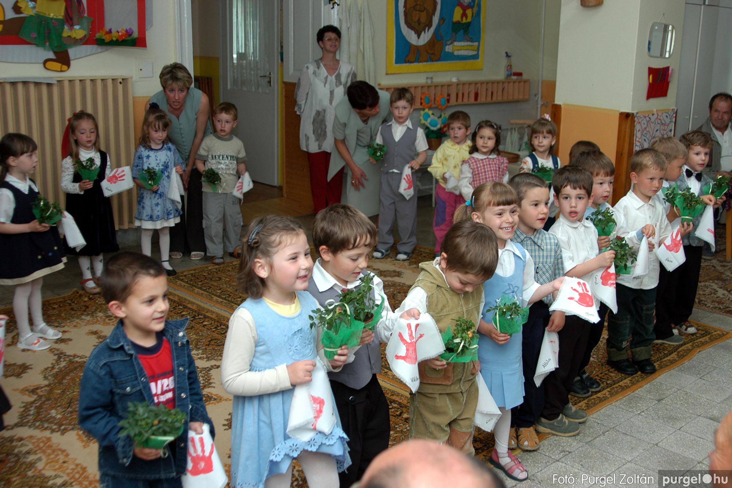 2004.05.13-29. 011 Kurca-parti Óvoda évzáró 2004. - Fotó:PURGEL ZOLTÁN© ovi011.jpg
