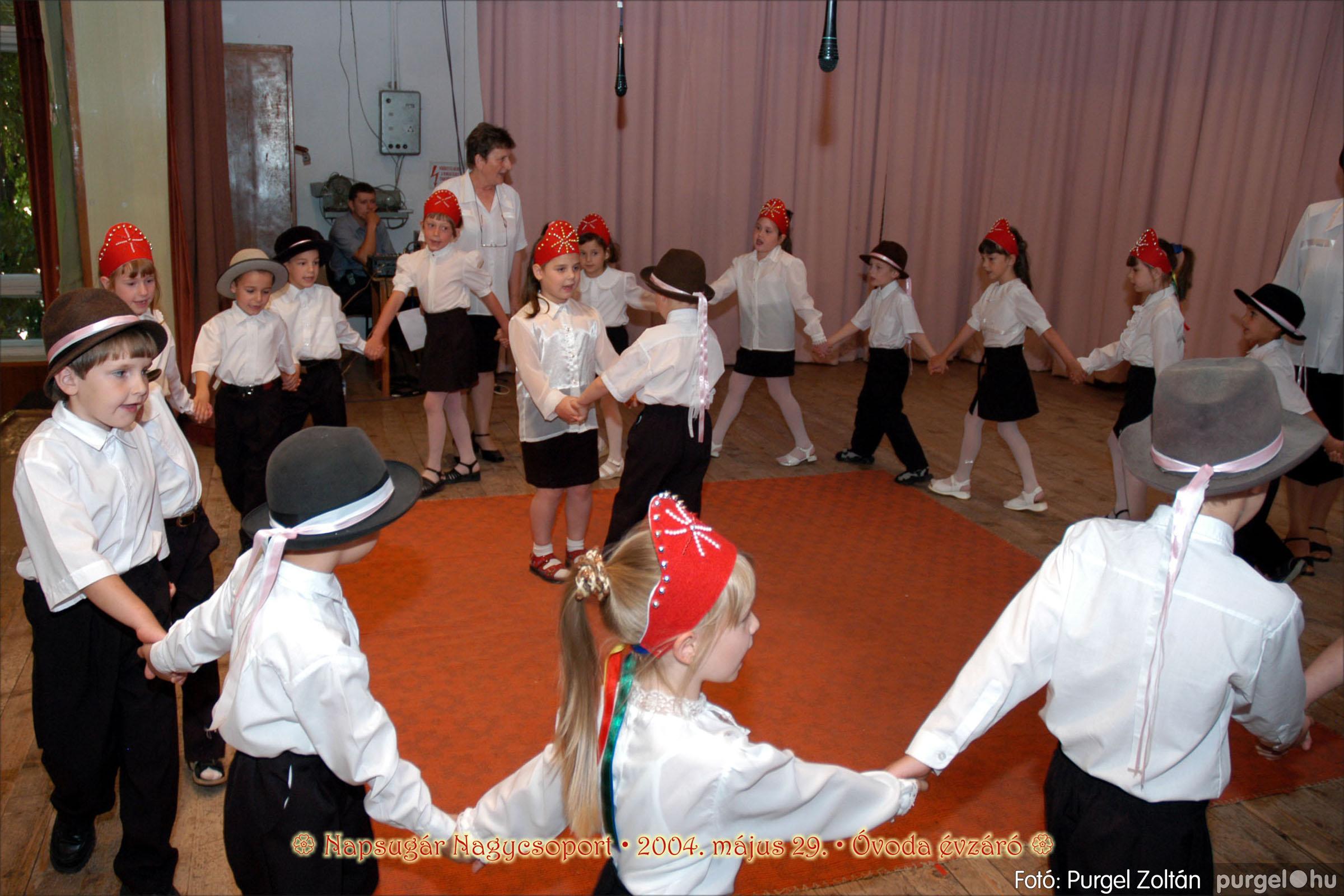 2004.05.13-29. 115 Kurca-parti Óvoda évzáró 2004. - Fotó:PURGEL ZOLTÁN© ovi165.jpg
