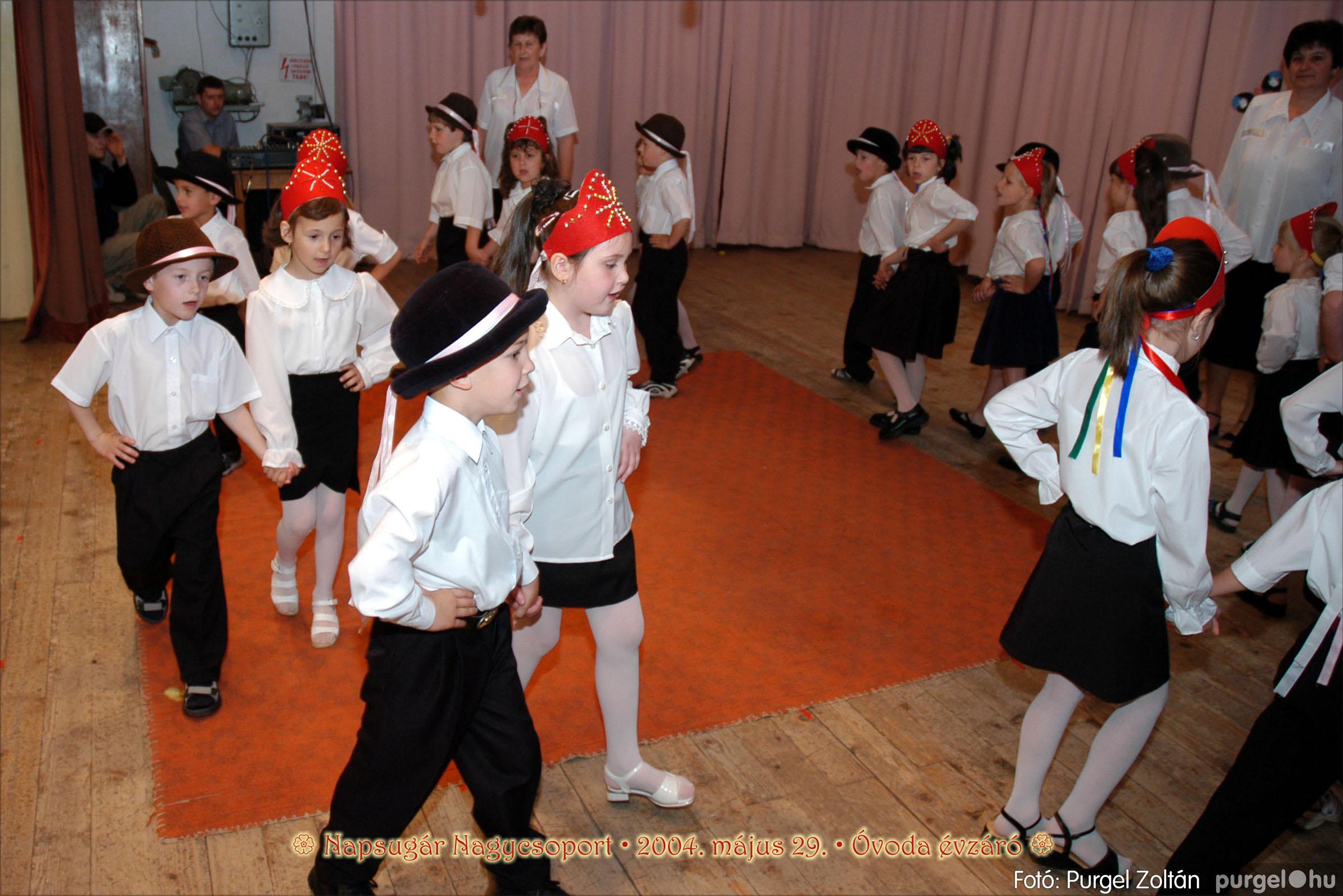 2004.05.13-29. 103 Kurca-parti Óvoda évzáró 2004. - Fotó:PURGEL ZOLTÁN© ovi153.jpg