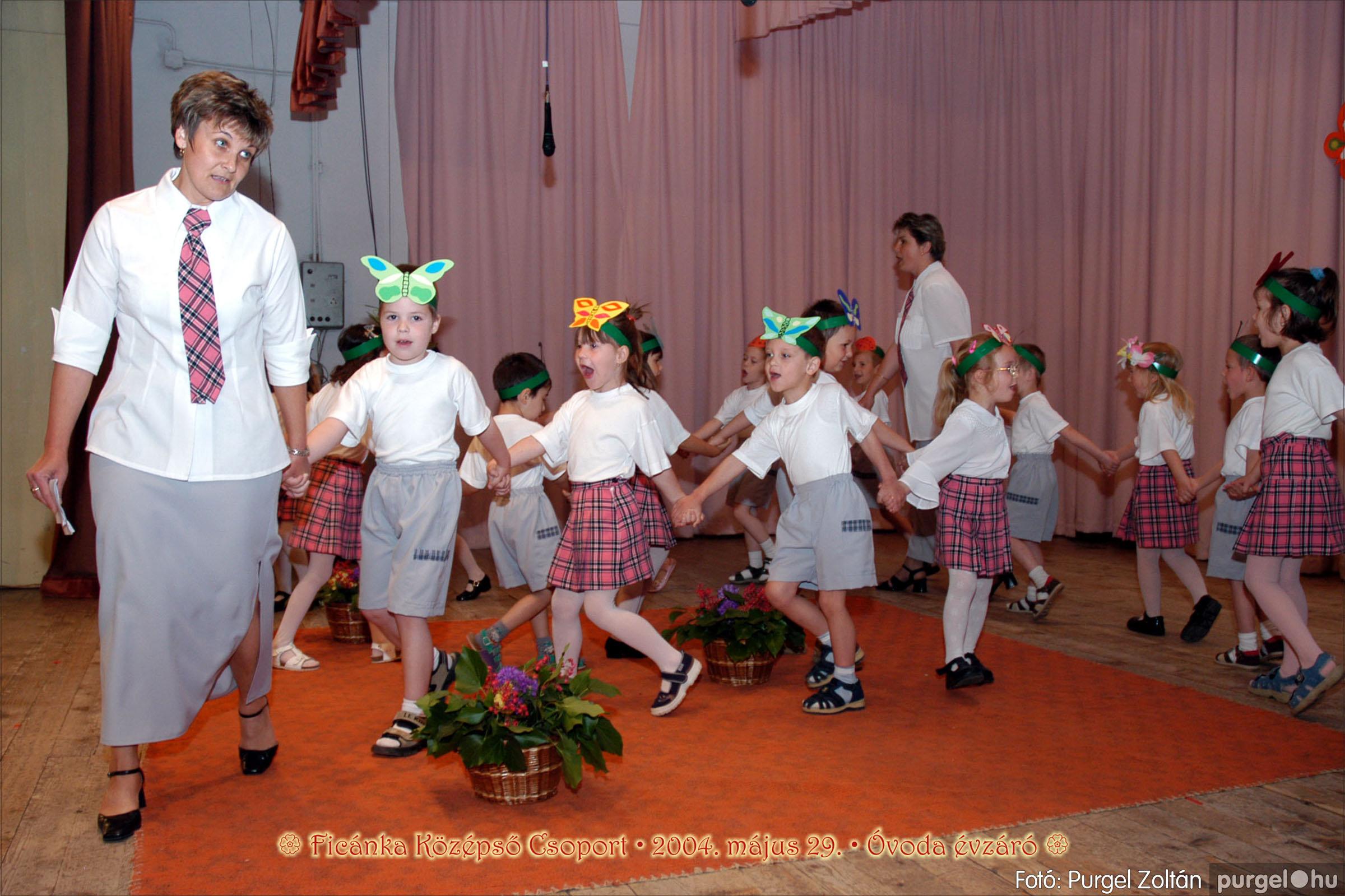 2004.05.13-29. 068 Kurca-parti Óvoda évzáró 2004. - Fotó:PURGEL ZOLTÁN© ovi068.jpg