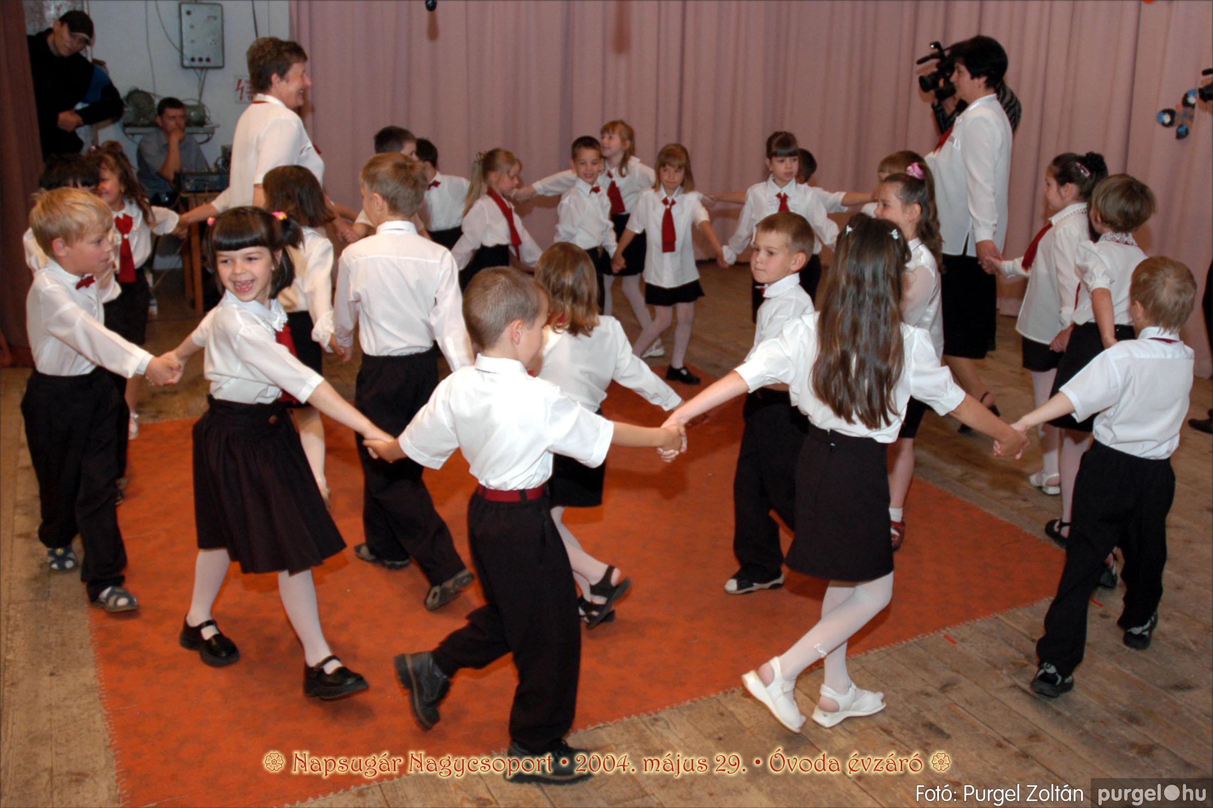 2004.05.13-29. 177 Kurca-parti Óvoda évzáró 2004. - Fotó:PURGEL ZOLTÁN© ovi227.jpg
