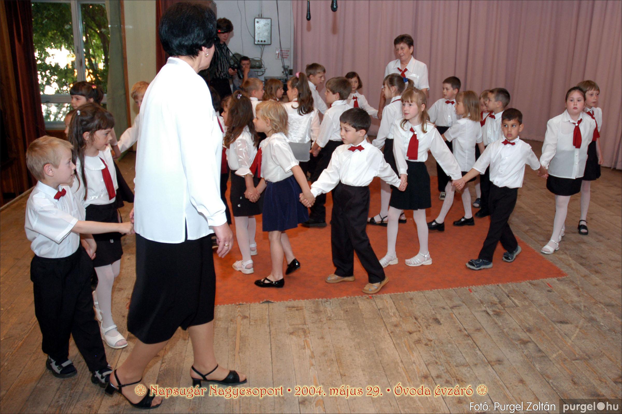 2004.05.13-29. 174 Kurca-parti Óvoda évzáró 2004. - Fotó:PURGEL ZOLTÁN© ovi224.jpg